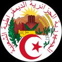Emblem of Algeria Download, Coat of Arms of Algeria Download, Cezayir Karşıdan Amblem, Cezayir indirin Arması, Emblema de Argelia Descarga, del escudo de armas de Argelia Descargar, Emblème de l'Algérie Télécharger, Armoiries de l'Algérie Télécharger, Emblem von Algerien herunterladen, Wappen Algerien herunterladen, Герб Алжира Скачать, Герб Алжира Скачать, Emblema dell'Algeria Scarica, stemma di Algeria Scarica, Emblema da Argélia Baixe, Brasão da Argélia Baixar, Cezayir Download Emblem, Cezayir Yukle Gerbi, Lambang dari Aljazair Download, Lambang Aljazair Unduh, Lambang Algeria turun, Coat of Arms of Algeria turun, Lambang Algeria Download, Coat of Arms of Algeria Download, Godło Algierii Download, Herb Algieria Pobierz, 阿爾及利亞下載的國徽,阿爾及利亞下載的盾形紋章, 阿尔及利亚下载的国徽,阿尔及利亚下载的盾形纹章, अल्जीरिया डाउनलोड का प्रतीक, अल्जीरिया डाउनलोड के हथियारों का कोट, شعار الجزائر تحميل، معطف للأسلحة من الجزائر تحميل, آرم الجزایر دانلود، نشان ملی الجزایر دانلود, আলজেরিয়া ডাউনলোডের প্রতীক, আলজেরিয়া ডাউনলোডের কুলচিহ্ন, الجزائر لوڈ کے چکش، الجزائر لوڈ کا قومی نشان, アルジェリアダウンロードのエンブレム、アルジェリアダウンロードの紋章, ਅਲਜੀਰੀਆ ਡਾਊਨਲੋਡ ਦੀ ਨਿਸ਼ਾਨ, ਅਲਜੀਰੀਆ ਡਾਊਨਲੋਡ ਦੀ ਅਸਲਾ ਦੀ ਕੋਟ, 알제리 다운로드의 상징, 알제리 다운로드의 국장, అల్జీరియా డౌన్లోడ్ ఎంబ్లెమ్, అల్జీరియా డౌన్లోడ్ అయిన కోట్ ఆఫ్ ఆర్మ్స్, अल्जीरिया डाऊनलोड चिन्ह, अल्जीरिया डाउनलोड राजकीय प्रतीक, Biểu tượng của Algeria Tải, Coat of Arms của Algeria Tải về, அல்ஜீரியா பதிவிறக்கி சின்னத்தின், அல்ஜீரியா பதிவிறக்கி அரசுச் சின்னமாக, สัญลักษณ์ของประเทศแอลจีเรียดาวน์โหลดแขนเสื้อของสาธารณรัฐประชาธิปไตยประชาชนแอลจีเรียดาวน์โหลด, ಆಲ್ಜೀರಿಯಾ ಡೌನ್ಲೋಡ್ ಲಾಂಛನಗಳು, ಆಲ್ಜೀರಿಯಾ ಡೌನ್ಲೋಡ್ ಲಾಂಛನಗಳು, અલજીર્યા ડાઉનલોડ પ્રતીક, અલજીર્યા ડાઉનલોડ રાજચિહ્ન, Έμβλημα της Αλγερίας Λήψη, Εθνόσημο της Αλγερίας Λήψη