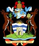 Emblem of Antigua and Barbuda Download, Coat of Arms of Antigua and Barbuda Download, Antigua ve Barbuda indirin, Antigua ve Barbuda Karşıdan Arması Amblemi, Emblema de Antigua y Barbuda Descarga, Escudo de armas de Antigua y Barbuda Descargar, Emblème d'Antigua-et-Barbuda Télécharger, Armoiries d'Antigua-et-Barbuda Télécharger, Emblem von Antigua und Barbuda herunterladen, Wappen von Antigua und Barbuda herunterladen, Герб Антигуа и Барбуды Скачать, Герб Антигуа и Барбуда Скачать, Emblema di Antigua e Barbuda Scarica, stemma di Antigua e Barbuda Scarica, Emblema de Antígua e Barbuda Baixe, brasão de Antígua e Barbuda Baixar, Antiqua və Barbuda, Download Antigua and Barbuda Download Gerbi emblemi, Lambang dari Antigua dan Barbuda Download, Lambang Antigua dan Barbuda Unduh, Lambang Antigua dan Barbuda turun, Coat of Arms of Antigua dan Barbuda turun, Lambang Antigua lan Barbuda Download, Coat of Arms of Antigua lan Barbuda Download, Godło Antigua i Barbuda do pobrania, Herb Antigui i Barbudy Pobierz, 安提瓜和巴布達下載,安提瓜和巴布達下載的盾形紋章紋章, 安提瓜和巴布达下载,安提瓜和巴布达下载的盾形纹章纹章, एंटीगुआ और बारबुडा डाउनलोड, एंटीगुआ और बारबुडा डाउनलोड के हथियारों का कोट का प्रतीक, شعار أنتيغوا وبربودا تحميل، معطف للأسلحة أنتيغوا وبربودا تحميل, آرم آنتیگوا و باربودا دانلود، نشان ملی آنتیگوا و باربودا دانلود, অ্যান্টিগুয়া ও বার্বুডা ডাউনলোড, অ্যান্টিগুয়া ও বার্বুডা ডাউনলোডের কুলচিহ্ন এর প্রতীক, انٹیگا اور باربودہ لوڈ، انٹیگا اور باربودہ لوڈ کا قومی نشان کے چکش, アンティグア・バーブーダダウンロード、アンティグア・バーブーダダウンロードの紋章のエンブレム, Antigua ਅਤੇ ਬਾਰਬੁਡਾ ਡਾਊਨਲੋਡ, Antigua ਅਤੇ ਬਾਰਬੁਡਾ ਡਾਊਨਲੋਡ ਦੀ ਅਸਲਾ ਦੀ ਕੋਟ ਦੇ ਨਿਸ਼ਾਨ, 앤티가 바부 다운로드, 앤티가 바부 다운로드의 무기의 코트의 상징, ఆంటిగ్వా మరియు బార్బుడా డౌన్లోడ్, ఆంటిగువా మరియు బార్బుడా డౌన్లోడ్ అయిన కోట్ ఆఫ్ ఆర్మ్స్ ఎంబ్లెమ్, अँटिगा आणि बार्बुडा डाउनलोड, अँटिगा आणि बार्बुडा डाउनलोड राजकीय प्रतीक ऑफ निशाणी, Biểu tượng của Antigua and Barbuda Tải, Coat of Arms của Antigua and Barbuda Tải về, ஆன்டிகுவா மற்றும் பார்புடா பதிவிறக்கி, ஆன்டிகுவா மற்றும் பார்புடா பதிவிறக்கி அரசுச் சின்னமாக சின்னத்தின், สัญลักษณ์ของแอนต