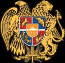 Emblem of Armenia Download, Coat of Arms of Armenia Download, Ermenistan Karşıdan Amblem, Ermenistan indirin Arması, Emblema de Armenia Descarga, Escudo de armas de Armenia Descargar, Emblème de l'Arménie Télécharger, Armoiries de l'Arménie Télécharger, Emblem von Armenien herunterladen, Wappen von Armenien herunterladen, Герб Армении Скачать, Герб Армении Скачать, Emblema di Armenia Scarica, stemma dell'Armenia Scarica, Emblema da Armênia Baixe, brasão da Armênia Baixar, Ermənistan Download Emblem, Ermənistan Yukle Gerbi, Lambang dari Armenia Download, Lambang Armenia Unduh, Lambang Armenia turun, Coat of Arms of Armenia turun, Lambang Armenia Download, Coat of Arms of Armenia Download, Godło Armenii Download, Herb Armenii Pobierz, 亞美尼亞下載的國徽,亞美尼亞下載的盾形紋章, 亚美尼亚下载的国徽,亚美尼亚下载的盾形纹章, आर्मीनिया डाउनलोड का प्रतीक, आर्मेनिया डाउनलोड के हथियारों का कोट, شعار أرمينيا تحميل، شعار أرمينيا تحميل, نشان از ارمنستان دانلود، نشان ملی ارمنستان دانلود, আর্মেনিয়া ডাউনলোডের প্রতীক, আর্মেনিয়া ডাউনলোডের কুলচিহ্ন, ارمینیا لوڈ کے چکش، آرمینیا لوڈ کا قومی نشان, アルメニアダウンロードのエンブレム、アルメニアダウンロードの紋章, ਅਰਮੀਨੀਆ ਡਾਊਨਲੋਡ ਦੀ ਨਿਸ਼ਾਨ, ਅਰਮੀਨੀਆ ਡਾਊਨਲੋਡ ਦੀ ਅਸਲਾ ਦੀ ਕੋਟ, 아르메니아 다운로드의 상징, 아르메니아 다운로드의 국장, అర్మేనియా డౌన్లోడ్ ఎంబ్లెమ్, అర్మేనియా డౌన్లోడ్ అయిన కోట్ ఆఫ్ ఆర్మ్స్, अर्मेनिया डाऊनलोड चिन्ह, अर्मेनिया डाउनलोड राजकीय प्रतीक, Biểu tượng của Armenia Tải, Coat of Arms của Armenia Tải về, ஆர்மீனியா பதிவிறக்கி சின்னத்தின், ஆர்மீனியா பதிவிறக்கி அரசுச் சின்னமாக, สัญลักษณ์ของอาร์เมเนียดาวน์โหลดแขนเสื้อของอาร์เมเนียดาวน์โหลด, ಅರ್ಮೇನಿಯ ಡೌನ್ಲೋಡ್ ಲಾಂಛನಗಳು, ಅರ್ಮೇನಿಯ ಡೌನ್ಲೋಡ್ ಲಾಂಛನಗಳು, આર્મેનિયા ડાઉનલોડ પ્રતીક, આર્મેનિયા ડાઉનલોડ રાજચિહ્ન, Έμβλημα της Αρμενίας Λήψη, Εθνόσημο της Αρμενίας Λήψη