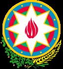 Emblem of Azerbaijan Download, Coat of Arms of Azerbaijan Download, Azerbaycan Karşıdan Amblemi, Azerbaycan indirin Arması, Emblema de Azerbaiyán Descarga, del escudo de armas de Azerbaiyán Descargar, Emblème de l'Azerbaïdjan Télécharger, Armoiries de l'Azerbaïdjan Télécharger, Emblem von Aserbaidschan herunterladen, Wappen Aserbaidschans herunterladen, Герб Азербайджана Скачать, Герб Азербайджана Скачать, Emblema di Azerbaijan Scarica, stemma dell'Azerbaigian Scarica, Emblem of Azerbaijan Baixe, Brasão do Azerbaijão Baixar, Azərbaycan Download gerbi Azərbaycan Yukle Gerbi, Lambang dari Azerbaijan Download, Lambang Azerbaijan Unduh, Lambang Azerbaijan turun, Coat of Arms of Azerbaijan Muat turun, Lambang Azerbaijan Download, Coat of Arms of Azerbaijan Download, Godło Azerbejdżanu Download, Herb Azerbejdżan Pobierz, 徽阿塞拜疆下載的,下載阿塞拜疆的盾形紋章, 徽阿塞拜疆下载的,下载阿塞拜疆的盾形纹章, अज़रबैजान डाउनलोड का प्रतीक, अज़रबैजान डाउनलोड के हथियारों का कोट, شعار أذربيجان تحميل، معطف للأسلحة من أذربيجان تحميل, آرم دانلود آذربایجان، نشان ملی جمهوری آذربایجان دانلود, আজারবাইজান ডাউনলোডের প্রতীক, আজারবাইজান ডাউনলোডের কুলচিহ্ন, آذربائیجان لوڈ کے چکش، آذربائیجان لوڈ کا قومی نشان, アゼルバイジャンダウンロードのエンブレム、アゼルバイジャンダウンロードの紋章, ਆਜ਼ੇਰਬਾਈਜ਼ਾਨ ਡਾਊਨਲੋਡ ਦੀ ਨਿਸ਼ਾਨ, ਆਜ਼ੇਰਬਾਈਜ਼ਾਨ ਡਾਊਨਲੋਡ ਦੀ ਅਸਲਾ ਦੀ ਕੋਟ, 아제르바이잔 다운로드의 상징, 아제르바이잔 다운로드의 국장, అజర్బేజాన్ డౌన్లోడ్ ఎంబ్లెమ్, అజర్బైజాన్ డౌన్లోడ్ అయిన కోట్ ఆఫ్ ఆర్మ్స్, अझरबैजान डाऊनलोड चिन्ह, अझरबैजान डाउनलोड राजकीय प्रतीक, Biểu tượng của Azerbaijan Tải, Coat of Arms của Azerbaijan Tải về, அஜர்பைஜான் பதிவிறக்கி இன, அஜர்பைஜான் பதிவிறக்கி அரசுச் சின்னமாக, สัญลักษณ์ของอาเซอร์ไบจานดาวน์โหลดแขนเสื้อของอาเซอร์ไบจานดาวน์โหลด, ಲಾಂಛನ ಅಜರ್ಬೈಜಾನ್ ಡೌನ್ಲೋಡ್, ಅಜರ್ಬೈಜಾನ್ ಡೌನ್ಲೋಡ್ ಲಾಂಛನಗಳು, અઝરબૈજાન ડાઉનલોડ પ્રતીક, અઝરબૈજાન ડાઉનલોડ રાજચિહ્ન, Έμβλημα του Αζερμπαϊτζάν Λήψη, Εθνόσημο του Αζερμπαϊτζάν Λήψη