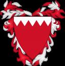 Emblem of Bahrain Download, Coat of Arms of Bahrain Download, Bahreyn Karşıdan Amblem, Bahreyn indirin Arması, Emblema de Bahrein Descarga, del escudo de armas de Bahrein Descargar, Emblème de Bahreïn Télécharger, Armoiries de Bahreïn Télécharger, Emblem von Bahrain herunterladen, Wappen von Bahrain herunterladen, Герб Бахрейна Скачать, Герб Бахрейна Скачать, Emblema del Bahrain Scarica, stemma di Bahrain Scarica, Emblem of Bahrain Baixe, Brasão do Bahrain Baixar, Bahrain Download Emblem, Bəhreyn Yukle Gerbi, Lambang dari Bahrain Download, Lambang Bahrain Unduh, Lambang Bahrain turun, Coat of Arms of Bahrain Muat turun, Lambang Bahrain Download, Coat of Arms of Bahrain Download, Godło Bahrajn Download, Herb Bahrajnu Pobierz, 巴林下載的國徽,巴林下載的盾形紋章, 巴林下载的国徽,巴林下载的盾形纹章, बहरीन डाउनलोड का प्रतीक, बहरीन डाउनलोड के हथियारों का कोट, شعار البحرين تحميل، شعار البحرين تحميل, نشان از بحرین دانلود، نشان ملی بحرین دانلود, বাহরাইন ডাউনলোডের প্রতীক, বাহরাইন ডাউনলোডের কুলচিহ্ন, بحرین لوڈ کے چکش، بحرین لوڈ کا قومی نشان, バーレーンダウンロードのエンブレム、バーレーンダウンロードの紋章, ਬਹਿਰੀਨ ਡਾਊਨਲੋਡ ਦੀ ਨਿਸ਼ਾਨ, ਬਹਿਰੀਨ ਡਾਊਨਲੋਡ ਦੀ ਅਸਲਾ ਦੀ ਕੋਟ, 바레인 다운로드의 상징, 바레인 다운로드의 국장, బహ్రెయిన్ డౌన్లోడ్ ఎంబ్లెమ్, బహరేన్ డౌన్లోడ్ అయిన కోట్ ఆఫ్ ఆర్మ్స్, बहरैन डाऊनलोड चिन्ह, बहरैन डाउनलोड राजकीय प्रतीक, Biểu tượng của Bahrain Tải, Coat of Arms Bahrain Tải về, பஹ்ரைன் பதிவிறக்கி சின்னத்தின், பஹ்ரைன் பதிவிறக்கி அரசுச் சின்னமாக, สัญลักษณ์ของประเทศบาห์เรนดาวน์โหลดแขนเสื้อของบาห์เรนดาวน์โหลด, ಬಹ್ರೇನ್ ಡೌನ್ಲೋಡ್ ಲಾಂಛನಗಳು, ಬಹ್ರೇನ್ ಡೌನ್ಲೋಡ್ ಲಾಂಛನಗಳು, બેહરીન ડાઉનલોડ પ્રતીક, બેહરીન ડાઉનલોડ રાજચિહ્ન, Έμβλημα του Μπαχρέιν Λήψη, Εθνόσημο του Μπαχρέιν Λήψη