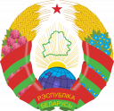 Emblem of Belarus Download, Coat of Arms of Belarus Download, Beyaz Rusya Karşıdan Amblem, Beyaz Rusya indirin Arması, Emblema de Belarús Descarga, del escudo de armas de Bielorrusia Descargar, Emblème du Bélarus Télécharger, Armoiries du Bélarus Télécharger, Emblem von Weißrussland herunterladen, Wappen von Belarus herunterladen, Герб Беларуси Скачать, Герб Беларуси Скачать, Emblema della Bielorussia Scarica, stemma della Bielorussia Scarica, Emblema da Bielorrússia download, Brasão de Belarus Baixar, Belarus Download Emblem, Belarus Yukle Gerbi, Lambang dari Belarus Download, Lambang Belarus Unduh, Lambang Belarus turun, Coat of Arms of Belarus turun, Lambang Belarus Download, Coat of Arms of Belarus Download, Godło Białorusi Download, herb Białorusi Pobierz, 白俄羅斯下載的國徽,白俄羅斯下載的盾形紋章, 白俄罗斯下载的国徽,白俄罗斯下载的盾形纹章, बेलारूस डाउनलोड का प्रतीक, बेलारूस डाउनलोड के हथियारों का कोट, شعار روسيا البيضاء تحميل، معطف للأسلحة من روسيا البيضاء تحميل, آرم بلاروس دانلود، نشان ملی بلاروس دانلود, বেলারুশ ডাউনলোডের প্রতীক, বেলারুস ডাউনলোডের কুলচিহ্ন, بیلاروس لوڈ کے چکش، بیلاروس لوڈ کا قومی نشان, ベラルーシダウンロードのエンブレム、ベラルーシダウンロードの紋章, ਬੇਲਾਰੂਸ ਡਾਊਨਲੋਡ ਦੀ ਨਿਸ਼ਾਨ, ਬੇਲਾਰੂਸ ਡਾਊਨਲੋਡ ਦੀ ਅਸਲਾ ਦੀ ਕੋਟ, 벨라루스 다운로드의 상징, 벨라루스 다운로드의 국장, బెలారస్ డౌన్లోడ్ ఎంబ్లెమ్, బెలారస్ డౌన్లోడ్ అయిన కోట్ ఆఫ్ ఆర్మ్స్, बेलारूस डाऊनलोड चिन्ह, बेलारूस डाउनलोड राजकीय प्रतीक, Biểu tượng của Belarus Tải, Coat of Arms của Belarus Tải về, பெலாரஸ் பதிவிறக்கி சின்னத்தின், பெலாரஸ் பதிவிறக்கி அரசுச் சின்னமாக, สัญลักษณ์ของเบลารุสดาวน์โหลดแขนเสื้อของเบลารุสดาวน์โหลด, ಬೆಲಾರಸ್ ಡೌನ್ಲೋಡ್ ಲಾಂಛನಗಳು, ಬೆಲಾರಸ್ ಡೌನ್ಲೋಡ್ ಲಾಂಛನಗಳು, બેલારુસ ડાઉનલોડ પ્રતીક, બેલારુસ ડાઉનલોડ રાજચિહ્ન, Έμβλημα της Λευκορωσίας Λήψη, Εθνόσημο της Λευκορωσίας Λήψη