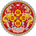 Emblem of Bhutan Download, Coat of Arms of Bhutan Download, Butan Karşıdan Amblem, Butan indirin Arması, Emblema de Bhután Descarga, Escudo de armas de Bhután Descargar, Emblème du Bhoutan Télécharger, Armoiries du Bhoutan Télécharger, Emblem von Bhutan herunterladen, Wappen von Bhutan herunterladen, Герб Бутана Скачать, Герб Бутана Скачать, Emblema del Bhutan Scarica, stemma del Bhutan Scarica, Emblema do Butão Baixe, brasão do Butão Baixar, Butan Download Emblem, Butan Yukle Gerbi, Lambang Bhutan Download, Lambang Bhutan Unduh, Lambang Bhutan turun, Coat of Arms of Bhutan turun, Lambang Bhutan Download, Coat of Arms of Bhutan Download, Godło Bhutanu Download, Herb Bhutan Pobierz, 不丹下載的國徽,不丹下載的盾形紋章, 不丹下载的国徽,不丹下载的盾形纹章, भूटान डाउनलोड का प्रतीक, भूटान डाउनलोड के हथियारों का कोट, شعار بوتان تحميل، معطف للأسلحة بوتان تحميل, آرم بوتان دانلود، نشان ملی بوتان دانلود, ভুটান ডাউনলোডের প্রতীক, ভুটান ডাউনলোডের কুলচিহ্ন, بھوٹان لوڈ کے چکش، بھوٹان لوڈ کا قومی نشان, ブータンダウンロードのエンブレム、ブータンダウンロードの紋章, ਭੂਟਾਨ ਡਾਊਨਲੋਡ ਦੀ ਨਿਸ਼ਾਨ, ਭੂਟਾਨ ਡਾਊਨਲੋਡ ਦੀ ਅਸਲਾ ਦੀ ਕੋਟ, 부탄 다운로드의 상징, 부탄 다운로드의 국장, భూటాన్ డౌన్లోడ్ ఎంబ్లెమ్, భూటాన్ డౌన్లోడ్ అయిన కోట్ ఆఫ్ ఆర్మ్స్, भूतान डाऊनलोड चिन्ह, भूतान डाउनलोड राजकीय प्रतीक, Biểu tượng của Bhutan Tải, Coat of Arms Bhutan Tải về, பூடான் பதிவிறக்கி சின்னத்தின், பூட்டான் பதிவிறக்கி அரசுச் சின்னமாக, สัญลักษณ์ของประเทศภูฏานดาวน์โหลดแขนเสื้อของภูฏานดาวน์โหลด, ಭೂತಾನ್ ಡೌನ್ಲೋಡ್ ಲಾಂಛನಗಳು, ಭೂತಾನ್ ಡೌನ್ಲೋಡ್ ಲಾಂಛನಗಳು, ભૂટાન ડાઉનલોડ પ્રતીક, ભૂતાન ડાઉનલોડ રાજચિહ્ન, Έμβλημα του Μπουτάν Λήψη, Εθνόσημο του Μπουτάν Λήψη
