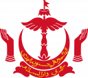 Emblem of Brunei Download, Coat of Arms of Brunei Download, Brunei Karşıdan Amblem, Brunei indirin Arması, Emblema de Brunei Descarga, del escudo de armas de Brunei Descargar, Emblème de Brunei Téléchargez, Armoiries de Brunei Télécharger, Emblem von Brunei herunterladen, Wappen von Brunei herunterladen, Герб Брунея Скачать, Герб Брунея Скачать, Emblema del Brunei Scarica, stemma del Brunei Scarica, Emblema de Brunei Baixe, brasão de Brunei Baixar, Brunei Download Emblem, Bruney Yukle Gerbi, Lambang Brunei Download, Lambang Brunei Unduh, Lambang Brunei turun, Coat of Arms of Brunei Muat turun, Lambang Brunei Download, Coat of Arms of Brunei Download, Godło Brunei Download, Herb Brunei Pobierz, 文萊下載的國徽,文萊下載的盾形紋章, 文莱下载的国徽,文莱下载的盾形纹章, ब्रुनेई डाउनलोड का प्रतीक, ब्रुनेई डाउनलोड के हथियारों का कोट, شعار بروناي تحميل، معطف للأسلحة بروناي تحميل, آرم برونئی دانلود، نشان ملی برونئی دانلود, ব্রুনেই ডাউনলোডের প্রতীক, ব্রুনেই ডাউনলোডের কুলচিহ্ন, برونائی لوڈ کے چکش، برونائی لوڈ کا قومی نشان, ブルネイダウンロードのエンブレム、ブルネイダウンロードの紋章, ਬ੍ਰੂਨੇਈ ਡਾਊਨਲੋਡ ਦੀ ਨਿਸ਼ਾਨ, ਬ੍ਰੂਨੇਈ ਡਾਊਨਲੋਡ ਦੀ ਅਸਲਾ ਦੀ ਕੋਟ, 브루나이 다운로드의 상징, 브루나이 다운로드의 국장, బ్రూనై డౌన్లోడ్ ఎంబ్లెమ్, బ్రూనై డౌన్లోడ్ అయిన కోట్ ఆఫ్ ఆర్మ్స్, ब्रुनेई डाऊनलोड चिन्ह, ब्रुनेई डाउनलोड राजकीय प्रतीक, Biểu tượng của Brunei Tải, Coat of Arms Brunei Tải về, புரூணை பதிவிறக்கி இன, புரூணை பதிவிறக்கி அரசுச் சின்னமாக, ตราแผ่นดินของบรูไนดาวน์โหลดแขนเสื้อของบรูไนดาวน์โหลด, ಬ್ರುನೈ ಡೌನ್ಲೋಡ್ ಲಾಂಛನಗಳು ಬ್ರೂನಿ ಡೌನ್ಲೋಡ್ ಲಾಂಛನಗಳು, બ્રુનેઇ ડાઉનલોડ પ્રતીક, બ્રુનેઇ ડાઉનલોડ રાજચિહ્ન, Έμβλημα του Μπρουνέι Λήψη, Εθνόσημο του Μπρουνέι Λήψη