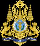 Emblem of Cambodia Download, Coat of Arms of Cambodia Download, Kamboçya Karşıdan Amblem, Kamboçya indirin Arması, Emblema de Camboya Descarga, Escudo de armas de Camboya Descargar, Emblème du Cambodge Télécharger, Armoiries du Cambodge Télécharger, Emblem von Kambodscha herunterladen, Wappen von Kambodscha herunterladen, Герб Камбоджи Скачать, Герб Камбоджи Скачать, Emblema della Cambogia Scarica, stemma della Cambogia Scarica, Emblema do Camboja Baixe, brasão de Cambodia Download, Kamboca Download Emblem, Kamboca Yukle Gerbi, Lambang Kamboja Download, Lambang Kamboja Unduh, Lambang Kemboja turun, Coat of Arms of Cambodia turun, Lambang Kamboja Download, Coat of Arms of Cambodia Download, Godło Kambodża Download, Herb Kambodży Pobierz, 柬埔寨下載的國徽,柬埔寨下載的盾形紋章, 柬埔寨下载的国徽,柬埔寨下载的盾形纹章, कंबोडिया डाउनलोड का प्रतीक, कंबोडिया डाउनलोड के हथियारों का कोट, شعار كمبوديا تحميل، معطف من الأسلحة في كمبوديا تحميل, آرم کامبوج دانلود، نشان ملی کامبوج دانلود, কাম্বোজ ডাউনলোডের প্রতীক, কম্বোডিয়া ডাউনলোডের কুলচিহ্ন, کمبوڈیا لوڈ کے چکش، کمبوڈیا لوڈ کا قومی نشان, カンボジアダウンロードのエンブレム、カンボジアダウンロードの紋章, ਕੰਬੋਡੀਆ ਡਾਊਨਲੋਡ ਦੀ ਨਿਸ਼ਾਨ, ਕੰਬੋਡੀਆ ਡਾਊਨਲੋਡ ਦੀ ਅਸਲਾ ਦੀ ਕੋਟ, 캄보디아 다운로드의 상징, 캄보디아 다운로드의 국장, కంబోడియా డౌన్లోడ్ ఎంబ్లెమ్, కంబోడియా డౌన్లోడ్ అయిన కోట్ ఆఫ్ ఆర్మ్స్, कंबोडिया डाऊनलोड चिन्ह, कंबोडिया डाउनलोड राजकीय प्रतीक, Biểu tượng của Campuchia Tải, Coat of Arms Campuchia Tải về, கம்போடியா பதிவிறக்கி இன, கம்போடியா பதிவிறக்கி அரசுச் சின்னமாக, สัญลักษณ์ของประเทศกัมพูชาดาวน์โหลดแขนเสื้อของกัมพูชาดาวน์โหลด, ಕಾಂಬೋಡಿಯ ಡೌನ್ಲೋಡ್ ಲಾಂಛನಗಳು, ಕಾಂಬೋಡಿಯ ಡೌನ್ಲೋಡ್ ಲಾಂಛನಗಳು, કંબોડિયા ડાઉનલોડ પ્રતીક, કમ્બોડિયા ડાઉનલોડ રાજચિહ્ન, Έμβλημα της Καμπότζης Λήψη, Εθνόσημο της Καμπότζης Λήψη