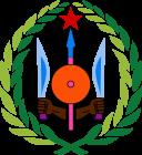 Emblem of Djibouti Download, Coat of Arms of Djibouti Download, Cibuti Karşıdan Amblem, Cibuti indirin Arması, Emblema de Yibuti Descarga, del escudo de armas de Djibouti Descargar, Emblème de Djibouti Télécharger, Armoiries de Djibouti Télécharger, Emblem von Dschibuti herunterladen, Wappen von Dschibuti herunterladen, Герб Джибути Скачать, Герб Джибути Скачать, Emblema di Gibuti Scarica, stemma di Gibuti Scarica, Emblema de Djibouti Baixe, brasão de Djibouti Baixar, Cibuti Download Emblem, Cibuti Yukle Gerbi, Lambang Djibouti Download, Lambang Djibouti Unduh, Lambang Djibouti turun, Coat of Arms of Djibouti turun, Lambang Djibouti Download, Coat of Arms of Djibouti Download, Godło Dżibuti Download, Herb Dżibuti Pobierz, 吉布提下載的國徽,吉布提下載的盾形紋章, 吉布提下载的国徽,吉布提下载的盾形纹章, जिबूती डाउनलोड का प्रतीक, जिबूती डाउनलोड के हथियारों का कोट, شعار جيبوتي تحميل، معطف للأسلحة من جيبوتي تحميل, آرم جیبوتی دانلود، نشان ملی جیبوتی دانلود, জিবুতি ডাউনলোডের প্রতীক, জিবুতি ডাউনলোডের কুলচিহ্ন, جبوتی لوڈ کے چکش، جبوتی لوڈ کا قومی نشان, ジブチダウンロードのエンブレム、ジブチダウンロードの紋章, ਜਾਇਬੂਟੀ ਡਾਊਨਲੋਡ ਦੀ ਨਿਸ਼ਾਨ, ਜਾਇਬੂਟੀ ਡਾਊਨਲੋਡ ਦੀ ਅਸਲਾ ਦੀ ਕੋਟ, 지부티 다운로드의 상징, 지부티 다운로드의 국장, జిబౌటి డౌన్లోడ్ ఎంబ్లెమ్, జిబౌటి డౌన్లోడ్ అయిన కోట్ ఆఫ్ ఆర్మ్స్, जिबूती डाऊनलोड चिन्ह, जिबूती डाउनलोड राजकीय प्रतीक, Biểu tượng của Djibouti Tải, Coat of Arms của Djibouti Tải về, ஜிபூட்டி பதிவிறக்கி சின்னத்தின் ட்ஜிபவ்ட்டியால் பதிவிறக்கி அரசுச் சின்னமாக, สัญลักษณ์ของประเทศจิบูตีดาวน์โหลดแขนเสื้อของประเทศจิบูตีดาวน์โหลด, ಜಿಬೂಟಿ ಡೌನ್ಲೋಡ್ ಲಾಂಛನಗಳು, ದ್ಜಿಬೌಟಿ ಡೌನ್ಲೋಡ್ ಲಾಂಛನಗಳು, જીબૌટી ડાઉનલોડ પ્રતીક, જીબૌટી ડાઉનલોડ રાજચિહ્ન, Έμβλημα του Τζιμπουτί Λήψη, Εθνόσημο του Τζιμπουτί Λήψη