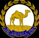 Emblem of Eritrea Download, Coat of Arms of Eritrea Download, Eritre Karşıdan Amblem, Eritre indirin Arması, Escudo de Eritrea Descarga, del escudo de armas de Eritrea Descargar, Emblème de l'Erythrée Télécharger, Armoiries de l'Erythrée Télécharger, Emblem von Eritrea herunterladen, Wappen von Eritrea herunterladen, Герб Эритреи Скачать, Герб Эритреи Скачать, Emblema di Eritrea Scarica, stemma di Eritrea Scarica, Emblema da Eritreia Baixe, brasão de Eritrea Baixar, Eritreya Download Emblem, Eritreya Yukle Gerbi, Lambang dari Eritrea Download, Lambang Eritrea Unduh, Lambang Eritrea turun, Coat of Arms of Eritrea turun, Lambang Eritrea Download, Coat of Arms of Eritrea Download, Godło Erytrei Download, Herb Erytrea Pobierz, 厄立特里亞下載的國徽,厄立特里亞下載的盾形紋章, 厄立特里亚下载的国徽,厄立特里亚下载的盾形纹章, इरिट्रिया डाउनलोड का प्रतीक, इरिट्रिया डाउनलोड के हथियारों का कोट, شعار إريتريا تحميل، معطف للأسلحة من إريتريا تحميل, آرم اریتره دانلود، نشان ملی اریتره دانلود, ইরিত্রিয়া ডাউনলোডের প্রতীক, ইরিত্রিয়া ডাউনলোডের কুলচিহ্ন, اریٹریا لوڈ کے چکش، اریٹیریا لوڈ کا قومی نشان, エリトリアダウンロードのエンブレム、エリトリアダウンロードの紋章, ਏਰੀਟਰੀਆ ਡਾਊਨਲੋਡ ਦੀ ਨਿਸ਼ਾਨ, ਏਰੀਟਰੀਆ ਡਾਊਨਲੋਡ ਦੀ ਅਸਲਾ ਦੀ ਕੋਟ, 에리트레아 다운로드의 상징, 에리트레아 다운로드의 국장, ఎరిట్రియా డౌన్లోడ్ ఎంబ్లెమ్, ఎరిట్రియా డౌన్లోడ్ అయిన కోట్ ఆఫ్ ఆర్మ్స్, इरिट्रिया डाऊनलोड चिन्ह, इरिट्रिया डाउनलोड राजकीय प्रतीक, Biểu tượng của Eritrea Tải, Coat of Arms của Eritrea Tải về, எரித்திரியா பதிவிறக்கி இன, எரித்திரியா பதிவிறக்கி அரசுச் சின்னமாக, สัญลักษณ์ของเอริเทรีดาวน์โหลดแขนเสื้อของเอริเทรีดาวน์โหลด, ಏರಿಟ್ರಿಯಾ ಡೌನ್ಲೋಡ್ ಲಾಂಛನಗಳು, ಏರಿಟ್ರಿಯಾ ಡೌನ್ಲೋಡ್ ಲಾಂಛನಗಳು, એરિટ્રિયા ડાઉનલોડ પ્રતીક, એરિટ્રિયા ડાઉનલોડ રાજચિહ્ન, Έμβλημα της Ερυθραίας Λήψη, Εθνόσημο της Ερυθραίας Λήψη