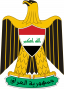 Emblem of Iraq Download, Coat of Arms of Iraq Download, Irak Karşıdan Amblem, Irak indirin Arması, Emblema de Irak Descarga, del escudo de armas de Irak Descargar, Emblème de l'Irak Télécharger, Armoiries de l'Irak Télécharger, Emblem des Irak herunterladen, Wappen des Irak herunterladen, Герб Ирака Скачать, Герб Ирака Скачать, Emblema dell'Iraq Scarica, stemma dell'Iraq Scarica, Emblema do Iraque Baixe, Brasão do Iraque Baixar, İraq Download Emblem, İraq Yukle Gerbi, Emblem Irak Download, Lambang Irak Unduh, Lambang Iraq turun, Coat of Arms of Iraq Muat turun, Lambang Irak Download, Coat of Arms of Iraq Download, Godło Iraku Download, Godło Iraku pobrania, 伊拉克下載的會徽,伊拉克下載的盾形紋章, 伊拉克下载的会徽,伊拉克下载的盾形纹章, इराक डाउनलोड का प्रतीक, इराक डाउनलोड के हथियारों का कोट, شعار العراق تحميل، شعار العراق تحميل, نشان از عراق دانلود، نشان ملی عراق دانلود, ইরাক ডাউনলোডের প্রতীক, ইরাক ডাউনলোডের কুলচিহ্ন, عراق لوڈ کے چکش، عراق لوڈ کا قومی نشان, イラクダウンロードのエンブレム、イラクダウンロードの紋章, ਇਰਾਕ ਡਾਊਨਲੋਡ ਦੀ ਨਿਸ਼ਾਨ, ਇਰਾਕ ਡਾਊਨਲੋਡ ਦੀ ਅਸਲਾ ਦੀ ਕੋਟ, 이라크 다운로드의 상징, 이라크 다운로드의 국장, ఇరాక్ డౌన్లోడ్ ఎంబ్లెమ్, ఇరాక్ డౌన్లోడ్ అయిన కోట్ ఆఫ్ ఆర్మ్స్, इराक डाऊनलोड चिन्ह, इराक डाउनलोड राजकीय प्रतीक, Biểu tượng của Iraq Tải, Coat of Arms của Iraq Tải về, ஈராக் பதிவிறக்கி இன, ஈராக் பதிவிறக்கி அரசுச் சின்னமாக, สัญลักษณ์ของอิรักดาวน์โหลดแขนเสื้อของอิรักดาวน์โหลด, ಇರಾಕ್ ಡೌನ್ಲೋಡ್ ಲಾಂಛನಗಳು, ಇರಾಕ್ ಡೌನ್ಲೋಡ್ ಲಾಂಛನಗಳು, ઇરાક ડાઉનલોડ પ્રતીક, ઇરાક ડાઉનલોડ રાજચિહ્ન, Έμβλημα του Ιράκ Λήψη, Εθνόσημο του Ιράκ Λήψη