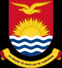 Emblem of Kiribati Download, Coat of Arms of Kiribati Download, Kiribati Karşıdan Amblem, Kiribati indirin Arması, Emblema de Kiribati Descarga, del escudo de armas de Kiribati Descargar, Emblème de Kiribati Téléchargez, Armoiries de Kiribati Télécharger, Emblem von Kiribati herunterladen, Wappen von Kiribati Herunterladen, Герб Кирибати Скачать, Герб Кирибати Скачать, Emblema di Kiribati Scarica, stemma di Kiribati Scarica, Emblema de Kiribati Baixe, brasão de Kiribati Baixar, Kiribati Download Emblem, Kiribati Yukle Gerbi, Lambang Kiribati Download, Lambang Kiribati Unduh, Lambang Kiribati turun, Coat of Arms of Kiribati turun, Lambang Kiribati Download, Coat of Arms of Kiribati Download, Godło Kiribati Download, Herb Kiribati Pobierz, 基里巴斯下載的國徽,基里巴斯下載的盾形紋章, 基里巴斯下载的国徽,基里巴斯下载的盾形纹章, किरिबाती डाउनलोड का प्रतीक, किरिबाती डाउनलोड के हथियारों का कोट, شعار كيريباس تحميل، شعار كيريباس تحميل, آرم کیریباتی دانلود، نشان ملی کیریباتی دانلود, কিরিবাতি ডাউনলোডের প্রতীক, কিরিবাতি ডাউনলোডের কুলচিহ্ন, کرباتی لوڈ کے چکش، کرباتی لوڈ کا قومی نشان, キリバスダウンロードのエンブレム、キリバスダウンロードの紋章, ਕਿਰਿਬਤੀ ਡਾਊਨਲੋਡ ਦੀ ਨਿਸ਼ਾਨ, ਕਿਰਿਬਤੀ ਡਾਊਨਲੋਡ ਦੀ ਅਸਲਾ ਦੀ ਕੋਟ, 키리바시 다운로드의 상징, 키리바시 다운로드의 국장, కిరిబాటి డౌన్లోడ్ ఎంబ్లెమ్, కిరిబాటి డౌన్లోడ్ అయిన కోట్ ఆఫ్ ఆర్మ్స్, किरिबाटी डाऊनलोड चिन्ह, किरिबाटी डाउनलोड राजकीय प्रतीक, Biểu tượng của Kiribati Tải, Coat of Arms của Kiribati Tải về, கிரிபடி பதிவிறக்கி சின்னத்தின், கிரிபாதி பதிவிறக்கி அரசுச் சின்னமாக, สัญลักษณ์ของประเทศคิริบาสดาวน์โหลดแขนเสื้อของประเทศคิริบาสดาวน์โหลด, ಕಿರಿಬಾಟಿ ಡೌನ್ಲೋಡ್ ಲಾಂಛನಗಳು, ಕಿರಿಬಾಟಿ ಡೌನ್ಲೋಡ್ ಲಾಂಛನಗಳು, કિરિબાટી ડાઉનલોડ પ્રતીક, કિરિબાતી ડાઉનલોડ રાજચિહ્ન, Έμβλημα του Κιριμπάτι Λήψη, Εθνόσημο του Κιριμπάτι Λήψη