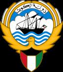 Emblem of Kuwait Download, Coat of Arms of Kuwait Download, Kuveyt Karşıdan Amblem, Kuveyt indirin Arması, Escudo de Kuwait Descarga, del escudo de armas de Kuwait Descargar, Emblème du Koweït Télécharger, Armoiries du Koweït Télécharger, Emblem von Kuwait herunterladen, Wappen von Kuwait herunterladen, Герб Кувейта Скачать, Герб Кувейта Скачать, Emblema del Kuwait Scarica, stemma del Kuwait Scarica, Emblema do Kuwait Baixe, Brasão do Kuwait Baixar, Küveyt Download Emblem Küveyt Yukle Gerbi, Lambang dari Kuwait Download, Lambang Kuwait Unduh, Lambang Kuwait turun, Coat of Arms of Kuwait Muat turun, Lambang Kuwait Download, Coat of Arms of Kuwait Download, Godło Kuwejtu Download, Herb Kuwejt Pobierz, 科威特下載的國徽,科威特下載的盾形紋章, 科威特下载的国徽,科威特下载的盾形纹章, कुवैत डाउनलोड का प्रतीक, कुवैत डाउनलोड के हथियारों का कोट, شعار الكويت تحميل، معطف من الأسلحة في الكويت تحميل, نشان از کویت دانلود، نشان ملی کویت دانلود, কুয়েত ডাউনলোডের প্রতীক, কুয়েত ডাউনলোডের কুলচিহ্ন, کویت لوڈ کے چکش، کویت لوڈ کا قومی نشان, クウェートダウンロードのエンブレム、クウェートダウンロードの紋章, ਕੁਵੈਤ ਡਾਊਨਲੋਡ ਦੀ ਨਿਸ਼ਾਨ, ਕੁਵੈਤ ਡਾਊਨਲੋਡ ਦੀ ਅਸਲਾ ਦੀ ਕੋਟ, 쿠웨이트 다운로드의 상징, 쿠웨이트 다운로드의 국장, కువైట్ డౌన్లోడ్ ఎంబ్లెమ్, కువైట్ డౌన్లోడ్ అయిన కోట్ ఆఫ్ ఆర్మ్స్, कुवैत डाऊनलोड चिन्ह, कुवैत डाउनलोड राजकीय प्रतीक, Biểu tượng của Kuwait Tải, Coat of Arms của Kuwait Tải về, குவைத் பதிவிறக்கி சின்னத்தின், குவைத் பதிவிறக்கி அரசுச் சின்னமாக, สัญลักษณ์ของคูเวตดาวน์โหลดแขนเสื้อของคูเวตดาวน์โหลด, ಕುವೈಟ್ ಡೌನ್ಲೋಡ್ ಲಾಂಛನಗಳು, ಕುವೈತ್ ಡೌನ್ಲೋಡ್ ಲಾಂಛನಗಳು, કુવૈત ડાઉનલોડ પ્રતીક, કુવૈત ડાઉનલોડ રાજચિહ્ન, Έμβλημα του Κουβέιτ Λήψη, Εθνόσημο του Κουβέιτ Λήψη
