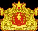 Emblem of Myanmar Download, Coat of Arms of Myanmar Download, Myanmar Karşıdan Amblem, Myanmar indirin Arması, Emblema de Myanmar Descarga, del escudo de armas de Myanmar Descargar, Emblème du Myanmar Télécharger, Armoiries du Myanmar Télécharger, Emblem von Myanmar herunterladen, Wappen von Myanmar herunterladen, Герб Мьянмы Скачать, Герб Мьянмы Скачать, Emblema di Myanmar Scarica, stemma del Myanmar Scarica, Emblem of Myanmar Baixe, brasão de Myanmar Baixar, Myanmar Download Emblem, Myanma Yukle Gerbi, Lambang dari Myanmar Download, Lambang Myanmar Unduh, Lambang Myanmar turun, Coat of Arms of Myanmar Muat turun, Lambang Myanmar Download, Coat of Arms of Myanmar Download, Godło Birma Download, Herb Birma Pobierz, 緬甸下載的國徽,緬甸下載的盾形紋章, 缅甸下载的国徽,缅甸下载的盾形纹章, म्यांमार डाउनलोड का प्रतीक, म्यांमार डाउनलोड के हथियारों का कोट, شعار ميانمار تحميل، معطف للأسلحة ميانمار تحميل, نشان از میانمار دانلود، نشان ملی میانمار دانلود, মায়ানমার ডাউনলোডের প্রতীক, মায়ানমার ডাউনলোডের কুলচিহ্ন, میانمار لوڈ کے چکش، میانمار لوڈ کا قومی نشان, ミャンマーダウンロードのエンブレム、ミャンマーダウンロードの紋章, ਮਨਮਾਰ ਡਾਊਨਲੋਡ ਦੀ ਨਿਸ਼ਾਨ, ਮਨਮਾਰ ਡਾਊਨਲੋਡ ਦੀ ਅਸਲਾ ਦੀ ਕੋਟ, 미얀마 다운로드의 상징, 미얀마 다운로드의 국장, మయన్మార్ డౌన్లోడ్ ఎంబ్లెమ్, మయన్మార్ డౌన్లోడ్ అయిన కోట్ ఆఫ్ ఆర్మ్స్, म्यानमार डाऊनलोड चिन्ह, म्यानमार डाउनलोड राजकीय प्रतीक, Biểu tượng của Myanmar Tải, Coat of Arms Myanmar Tải về, மியான்மார் பதிவிறக்கி சின்னத்தின், மியான்மர் பதிவிறக்கி அரசுச் சின்னமாக, สัญลักษณ์ของพม่าดาวน์โหลดแขนเสื้อของพม่าดาวน์โหลด, ಮ್ಯಾನ್ಮಾರ್ ಡೌನ್ಲೋಡ್ ಲಾಂಛನಗಳು, ಮ್ಯಾನ್ಮಾರ್ ಡೌನ್ಲೋಡ್ ಲಾಂಛನಗಳು, મ્યાનમાર ડાઉનલોડ પ્રતીક, મ્યાનમાર ડાઉનલોડ રાજચિહ્ન, Έμβλημα της Μιανμάρ Λήψη, Εθνόσημο του Μυανμάρ Λήψη