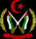 Emblem of Sahrawi Arab Democratic Republic Download, Coat of Arms of Sahrawi Arab Democratic Republic Download, Sahrawi Demokratik Cumhuriyeti Arap Karşıdan Amblem, Sahrawi Demokratik Cumhuriyeti Arap indirin Arması, Emblema de la República Árabe Saharaui Democrática Descarga, del escudo de armas de la República Árabe Saharaui Democrática Descargar, Emblème de la République arabe sahraouie démocratique Télécharger, Armoiries de la République arabe sahraouie démocratique Télécharger, Emblem der Demokratischen Arabischen Republik Sahara herunterladen, Wappen der Demokratischen Arabischen Republik Sahara herunterladen, Герб Sahrawi Арабская Демократическая Республика Скачать, Герб Sahrawi Арабская Демократическая Республика Скачать, Emblema della Repubblica Araba Saharawi Democratica Scarica, stemma della Repubblica Araba Saharawi Democratica Scarica, Emblema de Sahrawi Arab República Democrática Baixe, brasão de Sahrawi Arab República Democrática Baixar, Sahrawi Ərəb Demokratik Respublikası Yukle Emblem, Sahrawi Ərəb Demokratik Respublikası Yukle Gerbi, Lambang dari Republik Demokratik Arab Sahrawi Download, Lambang Republik Demokratik Arab Sahrawi Unduh, Lambang Sahrawi Arab Republic Democratic turun, Coat of Arms of Sahrawi Arab Republic Democratic turun, Lambang Republik Demokratis Arab Download, Coat of Arms of Republik Demokratis Arab Download, Godło Saharyjskiej Arabskiej Republiki Demokratycznej Download, Herb Saharyjskiej Arabskiej Republiki Demokratycznej Pobierz, 阿拉伯撒哈拉民主共和國下載的國徽,阿拉伯撒哈拉民主共和國下載的盾形紋章, 阿拉伯撒哈拉民主共和国下载的国徽,阿拉伯撒哈拉民主共和国下载的盾形纹章, शह्रावी अरब लोकतांत्रिक गणराज्य डाउनलोड का प्रतीक, शह्रावी अरब लोकतांत्रिक गणराज्य डाउनलोड के हथियारों का कोट, شعار الجمهورية العربية الصحراوية الديمقراطية تحميل، معطف للأسلحة من الجمهورية العربية الصحراوية الديمقراطية تحميل, نشان از صحرا جمهوری دموکراتیک عربی دانلود، نشان ملی صحرا جمهوری دموکراتیک عربی دانلود, সাহরাউই আরব গণতান্ত্রিক প্রজাতন্ত্র ডাউনলোডের প্রতীক, সাহরাউই আরব গণতান্ত্রিক প্রজাতন্ত্র ডাউনলোডের কুলচিহ্ন, کی Sahr