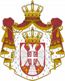 Emblem of Serbia Download, Coat of Arms of Serbia Download, Sırbistan Karşıdan Amblem, Sırbistan indirin Arması, Emblema de Serbia Descarga, Escudo de armas de Serbia Descargar, Emblème de la Serbie Télécharger, Armoiries de Serbie Télécharger, Emblem von Serbien herunterladen, Wappen von Serbien herunterladen, Герб Сербии Скачать, герб Сербии Скачать, Emblema della Serbia Scarica, stemma della Serbia Scarica, Emblema da Sérvia Baixe, brasão da Sérvia Baixar, Serbiya Download Emblem, Serbiya Yukle Gerbi, Lambang dari Serbia Download, Lambang Serbia Unduh, Lambang Serbia turun, Coat of Arms of Serbia Muat turun, Lambang Serbia Download, Coat of Arms of Serbia Download, Godło Serbia Download, Herb Serbii Pobierz, 塞爾維亞下載的國徽,塞爾維亞下載的盾形紋章, 塞尔维亚下载的国徽,塞尔维亚下载的盾形纹章, सर्बिया डाउनलोड का प्रतीक, सर्बिया डाउनलोड के हथियारों का कोट, شعار صربيا تحميل، شعار صربيا تحميل, نشان از صربستان دانلود، نشان ملی صربستان دانلود, সার্বিয়া ডাউনলোডের প্রতীক, সার্বিয়া ডাউনলোডের কুলচিহ্ন, سربیا لوڈ کے چکش، سربیا لوڈ کا قومی نشان, セルビアダウンロードのエンブレム、セルビアダウンロードの紋章, ਸਰਬੀਆ ਡਾਊਨਲੋਡ ਦੀ ਨਿਸ਼ਾਨ, ਸਰਬੀਆ ਡਾਊਨਲੋਡ ਦੀ ਅਸਲਾ ਦੀ ਕੋਟ, 세르비아 다운로드의 상징, 세르비아 다운로드의 국장, సెర్బియా డౌన్లోడ్ ఎంబ్లెమ్, సెర్బియా డౌన్లోడ్ అయిన కోట్ ఆఫ్ ఆర్మ్స్, सर्बिया डाऊनलोड चिन्ह, सर्बिया डाउनलोड राजकीय प्रतीक, Biểu tượng của Serbia Tải, Coat of Arms của Serbia Tải về, செர்பியா பதிவிறக்கி இன, செர்பியா பதிவிறக்கி அரசுச் சின்னமாக, สัญลักษณ์ของประเทศเซอร์เบียดาวน์โหลดแขนเสื้อของเซอร์เบียดาวน์โหลด, ಸರ್ಬಿಯಾ ಡೌನ್ಲೋಡ್ ಲಾಂಛನಗಳು, ಸರ್ಬಿಯಾ ಡೌನ್ಲೋಡ್ ಲಾಂಛನಗಳು, સર્બિયા ડાઉનલોડ પ્રતીક, સર્બિયા ડાઉનલોડ રાજચિહ્ન, Έμβλημα της Σερβίας Λήψη, Εθνόσημο της Σερβίας Λήψη