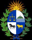 Emblem of Uruguay Download, Coat of Arms of Uruguay Download, Uruguay Karşıdan Amblem, Uruguay indirin Arması, Emblema de Uruguay Descarga, del escudo de armas de Uruguay Descargar, Emblème de l'Uruguay Télécharger, Armoiries de l'Uruguay Télécharger, Emblem von Uruguay herunterladen, Wappen von Uruguay Herunterladen, Герб Уругвая Скачать, Герб Уругвая Скачать, Emblema dell'Uruguay Scarica, stemma dell'Uruguay Scarica, Emblema do Uruguai Baixe, Brasão do Uruguai Baixar, Uruqvay Download Emblem, Uruqvay Yukle Gerbi, Lambang dari Uruguay Download, Lambang Uruguay Unduh, Lambang Uruguay turun, Coat of Arms of Uruguay turun, Lambang Uruguay Download, Coat of Arms of Uruguay Download, Godło Urugwaj Download, Herb Urugwaju Pobierz, 烏拉圭下載的國徽,烏拉圭下載的盾形紋章, 乌拉圭下载的国徽,乌拉圭下载的盾形纹章, उरुग्वे डाउनलोड का प्रतीक, उरुग्वे डाउनलोड के हथियारों का कोट, شعار أوروغواي تحميل، شعار الأوروغواي تحميل, نشان از اروگوئه دانلود، نشان ملی اروگوئه دانلود, উরুগুয়ে ডাউনলোডের প্রতীক উরুগুয়ে ডাউনলোডের কুলচিহ্ন, یوراگوئے لوڈ کے چکش، یوراگوئے لوڈ کا قومی نشان, ウルグアイダウンロードのエンブレム、ウルグアイダウンロードの紋章, ਉਰੂਗਵੇ ਡਾਊਨਲੋਡ ਦੀ ਨਿਸ਼ਾਨ, ਉਰੂਗਵੇ ਡਾਊਨਲੋਡ ਦੀ ਅਸਲਾ ਦੀ ਕੋਟ, 우루과이 다운로드의 상징, 우루과이 다운로드의 국장, ఉరుగ్వే డౌన్లోడ్ ఎంబ్లెమ్, ఉరుగ్వే డౌన్లోడ్ అయిన కోట్ ఆఫ్ ఆర్మ్స్, उरुग्वे डाऊनलोड चिन्ह, उरुग्वे डाउनलोड राजकीय प्रतीक, Biểu tượng của Uruguay Tải, Coat of Arms của Uruguay Tải về, உருகுவே பதிவிறக்கி இன, உருகுவே பதிவிறக்கி அரசுச் சின்னமாக, สัญลักษณ์ของประเทศอุรุกวัยดาวน์โหลดแขนเสื้อของอุรุกวัยดาวน์โหลด, ಉರುಗ್ವೆ ಡೌನ್ಲೋಡ್ ಲಾಂಛನಗಳು, ಉರುಗ್ವೆ ಡೌನ್ಲೋಡ್ ಲಾಂಛನಗಳು, ઉરુગ્વે ડાઉનલોડ પ્રતીક, ઉરુગ્વે ડાઉનલોડ રાજચિહ્ન, Έμβλημα της Ουρουγουάης Λήψη, Εθνόσημο της Ουρουγουάης Λήψη