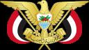 Emblem of Yemen Download, Coat of Arms of Yemen Download, Yemen Karşıdan Amblem, Yemen indirin Arması, Escudo de Yemen Descarga, del escudo de armas de Yemen Descargar, Emblème du Yémen Téléchargez, Armoiries du Yémen Télécharger, Emblem des Jemen herunterladen, Wappen des Jemen herunterladen, Герб Йемена Скачать, Герб Йемена Скачать, Emblema dello Yemen Scarica, stemma dello Yemen Scarica, Emblema do Iêmen download, Brasão de Yemen Baixar, Yemen Download Emblem, Yəmən Yukle Gerbi, Emblem Yaman Download, Lambang Yaman Unduh, Lambang Yaman turun, Coat of Arms of Yemen turun, Lambang Yaman Download, Coat of Arms of Yemen Download, Godło Jemen Download, Herb Jemen Pobierz, 也門下載的國徽,也門下載的盾形紋章, 也门下载的国徽,也门下载的盾形纹章, यमन डाउनलोड का प्रतीक, यमन डाउनलोड के हथियारों का कोट, شعار اليمن تحميل، معطف للأسلحة من اليمن تحميل, نشان از یمن دانلود، نشان ملی یمن دانلود, ইমেন ডাউনলোডের প্রতীক, ইয়েমেন ডাউনলোডের কুলচিহ্ন, یمن لوڈ کے چکش، یمن لوڈ کا قومی نشان, イエメンダウンロードのエンブレム、イエメンダウンロードの紋章, ਯਮਨ ਡਾਊਨਲੋਡ ਦੀ ਨਿਸ਼ਾਨ, ਯਮਨ ਡਾਊਨਲੋਡ ਦੀ ਅਸਲਾ ਦੀ ਕੋਟ, 예멘 다운로드의 상징, 예멘 다운로드의 국장, యెమెన్ డౌన్లోడ్ ఎంబ్లెమ్, యెమెన్ డౌన్లోడ్ అయిన కోట్ ఆఫ్ ఆర్మ్స్, येमेन डाऊनलोड चिन्ह, येमेन डाउनलोड राजकीय प्रतीक, Biểu tượng của Yemen Tải, Coat of Arms Yemen Tải về, யேமன் பதிவிறக்கி சின்னத்தின், ஏமன் பதிவிறக்கி அரசுச் சின்னமாக, สัญลักษณ์ของเยเมนดาวน์โหลดแขนเสื้อของเยเมนดาวน์โหลด, ಯೆಮೆನ್ ಡೌನ್ಲೋಡ್ ಲಾಂಛನಗಳು, ಯೆಮೆನ್ ಡೌನ್ಲೋಡ್ ಲಾಂಛನಗಳು, યેમેન ડાઉનલોડ પ્રતીક, યેમેન ડાઉનલોડ રાજચિહ્ન, Έμβλημα της Υεμένης Λήψη, Εθνόσημο της Υεμένης Λήψη