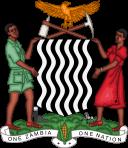 Emblem of Zambia Download, Coat of Arms of Zambia Download, Zambiya Karşıdan Amblem, Zambiya indirin Arması, Emblema de Zambia Descarga, del escudo de armas de Zambia Descargar, Emblème de la Zambie Télécharger, Armoiries de la Zambie Télécharger, Emblem von Sambia herunterladen, Wappen von Sambia herunterladen, Герб Замбии Скачать, Герб Замбии Скачать, Emblema dello Zambia Scarica, stemma dello Zambia Scarica, Emblema da Zâmbia Baixe, Brasão da Zâmbia Baixar, Zambiya Download Emblem, Zambiya Yukle Gerbi, Lambang dari Zambia Download, Lambang Zambia Unduh, Lambang Zambia turun, Coat of Arms of Zambia turun, Lambang Yunani Download, Coat of Arms of Zambia Download, Godło Zambia Download, Herb Zambii Pobierz, 贊比亞下載的國徽,贊比亞下載的盾形紋章, 赞比亚下载的国徽,赞比亚下载的盾形纹章, जाम्बिया डाउनलोड का प्रतीक, जाम्बिया डाउनलोड के हथियारों का कोट, شعار زامبيا تحميل، شعار زامبيا تحميل, آرم زامبیا دانلود، نشان ملی زامبیا دانلود, জাম্বিয়া ডাউনলোডের প্রতীক, জাম্বিয়া ডাউনলোডের কুলচিহ্ন, زیمبیا لوڈ کے چکش، زیمبیا لوڈ کا قومی نشان, ザンビアダウンロードのエンブレム、ザンビアダウンロードの紋章, Zambia ਡਾਊਨਲੋਡ ਦੀ ਨਿਸ਼ਾਨ, Zambia ਡਾਊਨਲੋਡ ਦੀ ਅਸਲਾ ਦੀ ਕੋਟ, 잠비아 다운로드의 상징, 잠비아 다운로드의 국장, జాంబియా డౌన్లోడ్ ఎంబ్లెమ్, జాంబియా డౌన్లోడ్ అయిన కోట్ ఆఫ్ ఆర్మ్స్, झांबिया डाऊनलोड चिन्ह, झांबिया डाउनलोड राजकीय प्रतीक, Biểu tượng của Zambia Tải, Coat of Arms Zambia Tải về, சாம்பியா பதிவிறக்கி இன, சாம்பியா பதிவிறக்கி அரசுச் சின்னமாக, สัญลักษณ์ของประเทศแซมเบียดาวน์โหลดแขนเสื้อของแซมเบียดาวน์โหลด, ಜಾಂಬಿಯಾ ಡೌನ್ಲೋಡ್ ಲಾಂಛನಗಳು, ಝಾಂಬಿಯಾ ಡೌನ್ಲೋಡ್ ಲಾಂಛನಗಳು, ઝામ્બિયા ડાઉનલોડ પ્રતીક, ઝામ્બિયા ડાઉનલોડ રાજચિહ્ન, Έμβλημα της Ζάμπια Λήψη, Εθνόσημο της Ζάμπια Λήψη
