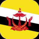 Flat Round Corner Brunei Flag Download (PNG), Düz Yuvarlak Köşe Brunei Bayrağı İndir (PNG), Plana de la esquina redonda Bandera de Brunei Descargar (PNG), Round Flat angle Brunei Flag Télécharger (PNG), Flache runde Ecke Brunei Flag Download (PNG), Плоский Круглый уголок Бруней Флаг Скачать (PNG), Flat Round angolo Brunei Flag Scarica (PNG), Plano Round Corner Bandeira de Brunei Baixar (PNG), Flat Round Corner Brunei bayrağı Download (PNG), Datar Round Corner Brunei Flag Download (PNG), Flat Round Corner Brunei Bendera Muat turun (PNG), Flat Round Corner Brunei Flag Download (PNG), Płaski Zaokrąglona Brunei Flag pobierania (PNG), 扁平圓角文萊國旗下載(PNG), 扁平圆角文莱国旗下载(PNG), फ्लैट दौर कॉर्नर ब्रुनेई करें डाउनलोड (PNG), شقة جولة ركن بروناي العلم تحميل (PNG), دور تخت گوشه برونئی پرچم دانلود (PNG), ফ্লাট বৃত্তাকার কোণার ব্রুনেই পতাকা ডাউনলোড করুন (পিএনজি), فلیٹ گول کونے برونائی پرچم لوڈ، اتارنا (PNG), フラットラウンドコーナーブルネイの旗ダウンロード(PNG), ਫਲੈਟ ਗੋਲ ਕੋਨਾ ਬ੍ਰੂਨੇਈ ਝੰਡਾ ਡਾਊਨਲੋਡ (PNG), 플랫 라운드 코너 브루나이의 국기 다운로드 (PNG), ఫ్లాట్ రౌండ్ కార్నర్ బ్రూనై ఫ్లాగ్ డౌన్లోడ్ (PNG), फ्लॅट फेरी ब्रुनेई कॉर्नर ध्वजांकित करा डाउनलोड (पीएनजी), Flat Round Corner Brunei Cờ Tải (PNG), பிளாட் வட்ட கார்னர் புரூணை கொடி பதிவிறக்கி (PNG) இருக்க, แบนกลมมุมธงบรูไนดาวน์โหลด (PNG), ಫ್ಲಾಟ್ ರೌಂಡ್ ಕಾರ್ನರ್ ಬ್ರುನೈ ಫ್ಲಾಗ್ ಡೌನ್ಲೋಡ್ (PNG ಸೇರಿಸಲಾಗಿದೆ), ફ્લેટ રાઉન્ડ કોર્નર બ્રુનેઇ ધ્વજ ડાઉનલોડ કરો (PNG), Διαμέρισμα Γύρο Corner Μπρουνέι Σημαία Λήψη (PNG)