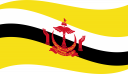 Flat Wavy Brunei Flag Download (PNG), Düz Dalgalı Brunei Bayrağı İndir (PNG), Plana ondulado de la bandera de Brunei Descargar (PNG), Flat onduleux Brunei Flag Télécharger (PNG), Flache Wellenförmige Brunei Flag Download (PNG), Плоский Волнистые Бруней Флаг Скачать (PNG), Piatto ondulate Brunei Flag Scarica (PNG), Plana Bandeira ondulada de Brunei Baixar (PNG), Flat Dalğalı Brunei bayrağı Download (PNG), Datar Bergelombang Brunei Flag Download (PNG), Flat ikal Brunei Bendera Muat turun (PNG), Flat Bergelombang Brunei Flag Download (PNG), Płaski Falista Brunei Flag pobierania (PNG), 扁平波浪文萊國旗下載(PNG), 扁平波浪文莱国旗下载(PNG), फ्लैट लहरदार ब्रुनेई करें डाउनलोड (PNG), شقة متموجة بروناي العلم تحميل (PNG), تخت موج برونئی پرچم دانلود (PNG), ফ্লাট তরঙ্গায়িত ব্রুনেই পতাকা ডাউনলোড করুন (পিএনজি), فلیٹ لہردار برونائی پرچم لوڈ، اتارنا (PNG), フラット波状ブルネイの旗ダウンロード(PNG), ਫਲੈਟ ਲਹਿਰਦਾਰ ਬ੍ਰੂਨੇਈ ਝੰਡਾ ਡਾਊਨਲੋਡ (PNG), 플랫 물결 모양 브루나이의 국기 다운로드 (PNG), ఫ్లాట్ వావీ బ్రూనై ఫ్లాగ్ డౌన్లోడ్ (PNG), फ्लॅट लहरयुक्त ब्रुनेई ध्वजांकित करा डाउनलोड (पीएनजी), Flat Wavy Brunei Cờ Tải (PNG), பிளாட் வேவி புரூணை கொடி பதிவிறக்கி (PNG) இருக்க, แบนหยักบรูไนธงดาวน์โหลด (PNG), ಫ್ಲಾಟ್ ವೇವಿ ಬ್ರುನೈ ಫ್ಲಾಗ್ ಡೌನ್ಲೋಡ್ (PNG ಸೇರಿಸಲಾಗಿದೆ), ફ્લેટ વેવી બ્રુનેઇ ધ્વજ ડાઉનલોડ કરો (PNG), Διαμέρισμα κυματιστές Μπρουνέι Σημαία Λήψη (PNG)