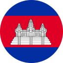 Flat Round Cambodia Flag Download (PNG), Düz Yuvarlak Kamboçya Bayrağı İndir (PNG), Ronda plana bandera de Camboya Descargar (PNG), Round plat de drapeau du Cambodge Télécharger (PNG), Flach Rund Kambodscha-Flagge Download (PNG), Плоская круглая Камбоджа Флаг Скачать (PNG), Flat Round Cambogia Flag Scarica (PNG), Flat Round da bandeira de Cambodia Baixar (PNG), Flat Round Kamboca bayrağı Download (PNG), Datar Putaran Kamboja Bendera Download (PNG), Flat Round Cambodia Flag Muat turun (PNG), Flat Round Cambodia Flag Download (PNG), Płaski okrągły Kambodża Oznacz pobierania (PNG), 扁圓形柬埔寨國旗下載(PNG), 扁圆形柬埔寨国旗下载(PNG), फ्लैट दौर कंबोडिया करें डाउनलोड (PNG), شقة جولة كمبوديا العلم تحميل (PNG), دور تخت کامبوج پرچم دانلود (PNG), ফ্লাট রাউন্ড কাম্বোজ পতাকা ডাউনলোড করুন (পিএনজি), فلیٹ راؤنڈ کمبوڈیا پرچم لوڈ، اتارنا (PNG), フラットラウンドカンボジア国旗ダウンロード(PNG), ਫਲੈਟ ਗੋਲ ਕੰਬੋਡੀਆ ਝੰਡਾ ਡਾਊਨਲੋਡ (PNG), 플랫 라운드 캄보디아 국기 다운로드 (PNG), ఫ్లాట్ రౌండ్ కంబోడియా ఫ్లాగ్ డౌన్లోడ్ (PNG), फ्लॅट फेरी कंबोडिया ध्वजांकित करा डाउनलोड (पीएनजी), Flat Vòng Campuchia Cờ Tải (PNG), பிளாட் வட்ட கம்போடியா கொடி பதிவிறக்கி (PNG) இருக்க, แบนกลมกัมพูชาธงดาวน์โหลด (PNG), ಫ್ಲಾಟ್ ರೌಂಡ್ ಕಾಂಬೋಡಿಯ ಫ್ಲಾಗ್ ಡೌನ್ಲೋಡ್ (PNG ಸೇರಿಸಲಾಗಿದೆ), ફ્લેટ રાઉન્ડ કંબોડિયા ધ્વજ ડાઉનલોડ કરો (PNG), Διαμέρισμα Γύρο Καμπότζη σημαία Λήψη (PNG)