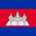 Flat Square Cambodia Flag Download (PNG), Düz Kare Kamboçya Bayrağı İndir (PNG), Plana cuadrado de la bandera de Camboya Descargar (PNG), Flat Place de drapeau du Cambodge Télécharger (PNG), Wohnung Platz Kambodscha-Flagge Download (PNG), Flat Square Камбоджа Флаг Скачать (PNG), Quadrato piano Cambogia Flag Scarica (PNG), Plana Praça da Bandeira Cambodia Download (PNG), Flat Square Kamboca bayrağı Download (PNG), Datar persegi Kamboja Bendera Download (PNG), Flat Square Cambodia Flag Muat turun (PNG), Flat Square Cambodia Flag Download (PNG), Płaski Plac Kambodża Oznacz pobierania (PNG), 扁方柬埔寨國旗下載(PNG), 扁方柬埔寨国旗下载(PNG), फ्लैट स्क्वायर कंबोडिया करें डाउनलोड (PNG), شقة ساحة كمبوديا العلم تحميل (PNG), تخت میدان کامبوج پرچم دانلود (PNG), ফ্লাট স্কয়ার কাম্বোজ পতাকা ডাউনলোড করুন (পিএনজি), فلیٹ مربع کمبوڈیا پرچم لوڈ، اتارنا (PNG), フラットスクエアカンボジア国旗ダウンロード(PNG), ਫਲੈਟ Square ਕੰਬੋਡੀਆ ਝੰਡਾ ਡਾਊਨਲੋਡ (PNG), 플랫 광장 캄보디아 국기 다운로드 (PNG), ఫ్లాట్ స్క్వేర్ కంబోడియా ఫ్లాగ్ డౌన్లోడ్ (PNG), फ्लॅट स्क्वेअर कंबोडिया ध्वजांकित करा डाउनलोड (पीएनजी), Phẳng vuông Campuchia Cờ Tải (PNG), பிளாட் சதுக்கத்தில் கம்போடியா கொடி பதிவிறக்கி (PNG) இருக்க, จอสแควร์กัมพูชาธงดาวน์โหลด (PNG), ಫ್ಲಾಟ್ ಸ್ಕ್ವೇರ್ ಕಾಂಬೋಡಿಯ ಫ್ಲಾಗ್ ಡೌನ್ಲೋಡ್ (PNG ಸೇರಿಸಲಾಗಿದೆ), ફ્લેટ સ્ક્વેર કંબોડિયા ધ્વજ ડાઉનલોડ કરો (PNG), Flat Πλατεία Καμπότζη σημαία Λήψη (PNG)