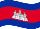 Flat Wavy Cambodia Flag Download (PNG), Düz Dalgalı Kamboçya Bayrağı İndir (PNG), Plana ondulado de la bandera de Camboya Descargar (PNG), Flat onduleux de drapeau du Cambodge Télécharger (PNG), Flache Wellenförmige Kambodscha-Flagge Download (PNG), Плоский Волнистые Камбоджа Флаг Скачать (PNG), Piatto ondulate Cambogia Flag Scarica (PNG), Plana Bandeira ondulada de Cambodia Download (PNG), Flat Dalğalı Kamboca bayrağı Download (PNG), Datar Bergelombang Kamboja Bendera Download (PNG), Flat ikal Cambodia Flag Muat turun (PNG), Flat Bergelombang Cambodia Flag Download (PNG), Płaski Falista Kambodża Oznacz pobierania (PNG), 扁平波浪柬埔寨國旗下載(PNG), 扁平波浪柬埔寨国旗下载(PNG), फ्लैट लहरदार कंबोडिया करें डाउनलोड (PNG), شقة متموجة كمبوديا العلم تحميل (PNG), تخت موج کامبوج پرچم دانلود (PNG), ফ্লাট তরঙ্গায়িত কাম্বোজ পতাকা ডাউনলোড করুন (পিএনজি), فلیٹ لہردار کمبوڈیا پرچم لوڈ، اتارنا (PNG), フラット波状カンボジア国旗ダウンロード(PNG), ਫਲੈਟ ਲਹਿਰਦਾਰ ਕੰਬੋਡੀਆ ਝੰਡਾ ਡਾਊਨਲੋਡ (PNG), 플랫 물결 캄보디아 국기 다운로드 (PNG), ఫ్లాట్ వావీ కంబోడియా ఫ్లాగ్ డౌన్లోడ్ (PNG), फ्लॅट लहरयुक्त कंबोडिया ध्वजांकित करा डाउनलोड (पीएनजी), Flat Wavy Campuchia Cờ Tải (PNG), பிளாட் வேவி கம்போடியா கொடி பதிவிறக்கி (PNG) இருக்க, แบนหยักกัมพูชาธงดาวน์โหลด (PNG), ಫ್ಲಾಟ್ ವೇವಿ ಕಾಂಬೋಡಿಯ ಫ್ಲಾಗ್ ಡೌನ್ಲೋಡ್ (PNG ಸೇರಿಸಲಾಗಿದೆ), ફ્લેટ વેવી કંબોડિયા ધ્વજ ડાઉનલોડ કરો (PNG), Διαμέρισμα κυματιστές Καμπότζη σημαία Λήψη (PNG)