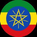 Flat Round Ethiopia Flag Download (PNG), Düz Yuvarlak Etiyopya Bayrağı İndir (PNG), Ronda plana bandera de Etiopía Descargar (PNG), Round plat drapeau de l'Ethiopie Télécharger (PNG), Flach Rund Äthiopien Flagge Download (PNG), Плоская круглая Эфиопия Флаг Скачать (PNG), Flat Round Etiopia Flag Scarica (PNG), Flat Round da bandeira de Etiópia Baixar (PNG), Flat Round Efiopiya bayrağı Download (PNG), Datar Putaran Ethiopia Flag Download (PNG), Flat Round Ethiopia Flag Muat turun (PNG), Flat Round Ethiopia Flag Download (PNG), Płaski okrągły Etiopia Oznacz pobierania (PNG), 扁圓形埃塞俄比亞國旗下載(PNG), 扁圆形埃塞俄比亚国旗下载(PNG), फ्लैट दौर इथियोपिया करें डाउनलोड (PNG), شقة جولة إثيوبيا العلم تحميل (PNG), دور تخت اتیوپی پرچم دانلود (PNG), ফ্লাট রাউন্ড ইথিওপিয়া পতাকা ডাউনলোড করুন (পিএনজি), فلیٹ راؤنڈ ایتھوپیا پرچم لوڈ، اتارنا (PNG), フラットラウンドエチオピアの旗ダウンロード(PNG), ਫਲੈਟ ਗੋਲ ਈਥੋਪੀਆ ਝੰਡਾ ਡਾਊਨਲੋਡ (PNG), 플랫 라운드 에티오피아 국기 다운로드 (PNG), ఫ్లాట్ రౌండ్ ఇథియోపియా ఫ్లాగ్ డౌన్లోడ్ (PNG), फ्लॅट फेरी इथिओपिया ध्वजांकित करा डाउनलोड (पीएनजी), Flat Vòng Ethiopia Cờ Tải (PNG), பிளாட் வட்ட எத்தியோப்பியா கொடி பதிவிறக்கி (PNG) இருக்க, แบนกลมเอธิโอเปียธงดาวน์โหลด (PNG), ಫ್ಲಾಟ್ ರೌಂಡ್ ಇಥಿಯೋಪಿಯ ಫ್ಲಾಗ್ ಡೌನ್ಲೋಡ್ (PNG ಸೇರಿಸಲಾಗಿದೆ), ફ્લેટ રાઉન્ડ ઇથોપિયા ધ્વજ ડાઉનલોડ કરો (PNG), Διαμέρισμα Γύρο Αιθιοπία σημαία Λήψη (PNG)
