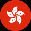 Flat Round Hong Kong Flag Download (PNG), Düz Yuvarlak Hong Kong Bayrağı İndir (PNG), Ronda plana bandera de Hong Kong Descargar (PNG), Round Flat Hong Kong drapeau Télécharger (PNG), Flach Rund Hong Kong Flag Download (PNG), Flat Round Hong Kong Flag Скачать (PNG), Flat Round Hong Kong Flag Scarica (PNG), Bandeira Flat Round Hong Kong Baixar (PNG), Flat Round Hong Kong bayrağı Download (PNG), Datar Putaran Hong Kong Flag Download (PNG), Rata pusingan Hong Kong Flag Muat turun (PNG), Flat Round Hong Kong Flag Download (PNG), Płaski okrągły Hongkong Oznacz pobierania (PNG), 扁圓形香港升旗下載(PNG), 扁圆形香港升旗下载(PNG), फ्लैट दौर हांगकांग करें डाउनलोड (PNG), جولة شقة هونج كونج العلم تحميل (PNG), دور تخت هنگ کنگ پرچم دانلود (PNG), ফ্লাট রাউন্ড হংকং পতাকা ডাউনলোড করুন (পিএনজি), فلیٹ راؤنڈ ہانگ کانگ پرچم لوڈ، اتارنا (PNG), フラットラウンド香港の旗ダウンロード(PNG), ਫਲੈਟ ਗੋਲ Hong Kong ਤੱਕ ਝੰਡਾ ਡਾਊਨਲੋਡ (PNG), 플랫 라운드 홍콩의 국기 다운로드 (PNG), ఫ్లాట్ రౌండ్ హాంగ్ కాంగ్ ఫ్లాగ్ డౌన్లోడ్ (PNG), फ्लॅट फेरी हाँगकाँग ध्वजांकित करा डाउनलोड (पीएनजी), Flat Vòng Hồng Kông Cờ Tải (PNG), பிளாட் வட்ட ஹாங்காங் கொடி பதிவிறக்கி (PNG) இருக்க, แบนกลมฮ่องกงธงดาวน์โหลด (PNG), ಫ್ಲಾಟ್ ರೌಂಡ್ ಹಾಂಗ್ ಕಾಂಗ್ ಫ್ಲಾಗ್ ಡೌನ್ಲೋಡ್ (PNG ಸೇರಿಸಲಾಗಿದೆ), ફ્લેટ રાઉન્ડ હોંગ કોંગ ધ્વજ ડાઉનલોડ કરો (PNG), Διαμέρισμα Γύρο του Χονγκ Κονγκ Σημαία Λήψη (PNG)