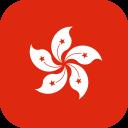 Flat Round Corner Hong Kong Flag Download (PNG), Düz Yuvarlak Köşe Hong Kong Bayrağı İndir (PNG), Plana de la esquina redonda bandera de Hong Kong Descargar (PNG), Round Flat Coin Hong Kong Drapeau Télécharger (PNG), Flache runde Ecke Hong Kong Flag Download (PNG), Плоская круглая Угловой Hong Kong Flag Скачать (PNG), Piatto Round Corner Hong Kong Flag Scarica (PNG), Bandeira plana Round Corner Hong Kong Baixar (PNG), Flat Round Corner Hong Kong bayrağı Download (PNG), Datar Round Corner Hong Kong Flag Download (PNG), Flat Round Corner Hong Kong Flag Muat turun (PNG), Flat Round Corner Hong Kong Flag Download (PNG), Okrągłe płaskie Corner Hongkong Oznacz pobierania (PNG), 扁平圓角香港升旗下載(PNG), 扁平圆角香港升旗下载(PNG), फ्लैट दौर कॉर्नर हांगकांग करें डाउनलोड (PNG), شقة جولة ركن هونج كونج العلم تحميل (PNG), دور تخت گوشه هنگ کنگ پرچم دانلود (PNG), ফ্লাট বৃত্তাকার কোণার হংকং পতাকা ডাউনলোড করুন (পিএনজি), فلیٹ گول کونے ہانگ کانگ پرچم لوڈ، اتارنا (PNG), フラットラウンドコーナー香港の旗ダウンロード(PNG), ਫਲੈਟ ਗੋਲ ਕੋਨਾ ਤੱਕ Hong Kong ਝੰਡਾ ਡਾਊਨਲੋਡ (PNG), 플랫 라운드 코너 홍콩의 국기 다운로드 (PNG), ఫ్లాట్ రౌండ్ కార్నర్ హాంగ్ కాంగ్ ఫ్లాగ్ డౌన్లోడ్ (PNG), फ्लॅट फेरी कॉर्नर हाँगकाँग ध्वजांकित करा डाउनलोड (पीएनजी), Flat Round Corner Hồng Kông Cờ Tải (PNG), பிளாட் வட்ட கார்னர் ஹாங்காங் கொடி பதிவிறக்கி (PNG) இருக்க, แบนกลมมุมฮ่องกงธงดาวน์โหลด (PNG), ಫ್ಲಾಟ್ ರೌಂಡ್ ಕಾರ್ನರ್ ಹಾಂಗ್ ಕಾಂಗ್ ಫ್ಲಾಗ್ ಡೌನ್ಲೋಡ್ (PNG ಸೇರಿಸಲಾಗಿದೆ), ફ્લેટ રાઉન્ડ કોર્નર હોંગ કોંગ ધ્વજ ડાઉનલોડ કરો (PNG), Διαμέρισμα Γύρο Corner Χονγκ Κονγκ Σημαία Λήψη (PNG)