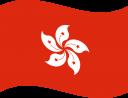 Flat Wavy Hong Kong Flag Download (PNG), Düz Dalgalı Hong Kong Bayrağı İndir (PNG), Plana ondulada Bandera de Hong Kong Descargar (PNG), Flat onduleux Hong Kong drapeau Télécharger (PNG), Wohnung Wellig Hong Kong Flag Download (PNG), Flat Волнистые Hong Kong Flag Скачать (PNG), Piatto ondulate Hong Kong Flag Scarica (PNG), Bandeira plana ondulado Hong Kong Baixar (PNG), Flat Dalğalı Hong Kong bayrağı Download (PNG), Datar Bergelombang Hong Kong Flag Download (PNG), Flat ikal Hong Kong Flag Muat turun (PNG), Flat Bergelombang Hong Kong Flag Download (PNG), Płaski Falista Hongkong Oznacz pobierania (PNG), 扁平波浪香港升旗下載(PNG), 扁平波浪香港升旗下载(PNG), फ्लैट लहरदार हांगकांग करें डाउनलोड (PNG), شقة متموجة هونج كونج العلم تحميل (PNG), تخت موج هنگ کنگ پرچم دانلود (PNG), ফ্লাট তরঙ্গায়িত হংকং পতাকা ডাউনলোড করুন (পিএনজি), فلیٹ لہردار ہانگ کانگ پرچم لوڈ، اتارنا (PNG), フラット波状香港の旗ダウンロード(PNG), ਫਲੈਟ ਲਹਿਰਦਾਰ Hong Kong ਤੱਕ ਝੰਡਾ ਡਾਊਨਲੋਡ (PNG), 플랫 물결 홍콩의 국기 다운로드 (PNG), ఫ్లాట్ వావీ హాంగ్ కాంగ్ ఫ్లాగ్ డౌన్లోడ్ (PNG), फ्लॅट लहरयुक्त हाँगकाँग ध्वजांकित करा डाउनलोड (पीएनजी), Flat Lượn Sóng Hồng Kông Cờ Tải (PNG), பிளாட் வேவி ஹாங்காங் கொடி பதிவிறக்கி (PNG) இருக்க, แบนหยักฮ่องกงธงดาวน์โหลด (PNG), ಫ್ಲಾಟ್ ವೇವಿ ಹಾಂಗ್ ಕಾಂಗ್ ಫ್ಲಾಗ್ ಡೌನ್ಲೋಡ್ (PNG ಸೇರಿಸಲಾಗಿದೆ), ફ્લેટ વેવી હોંગ કોંગ ધ્વજ ડાઉનલોડ કરો (PNG), Διαμέρισμα κυματιστές Χονγκ Κονγκ Σημαία Λήψη (PNG)