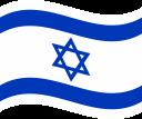 Flat Wavy Israel Flag Download (PNG), Düz Dalgalı İsrail Bayrağı İndir (PNG), Plana ondulado de la bandera de Israel Descargar (PNG), Plat onduleux Israël Drapeau Télécharger (PNG), Flache Wellenförmige Israel Flag Download (PNG), Плоский Волнистые Израиль Флаг Скачать (PNG), Piatto ondulate Israel Flag Scarica (PNG), Plana Bandeira ondulada de Israel Baixar (PNG), Flat Dalğalı İsrail bayrağı Download (PNG), Datar Bergelombang Israel Flag Download (PNG), Flat ikal Israel Flag Muat turun (PNG), Flat Bergelombang Israel Flag Download (PNG), Płaski Falista Izrael Oznacz pobierania (PNG), 扁平波浪以色列國旗下載(PNG), 扁平波浪以色列国旗下载(PNG), फ्लैट लहरदार इसराइल करें डाउनलोड (PNG), شقة متموجة اسرائيل العلم تحميل (PNG), تخت مواج اسرائیل پرچم دانلود (PNG), ফ্লাট তরঙ্গায়িত ইস্রায়েল পতাকা ডাউনলোড করুন (পিএনজি), فلیٹ لہردار اسرائیل پرچم لوڈ، اتارنا (PNG), フラット波状イスラエルの旗ダウンロード(PNG), ਫਲੈਟ ਲਹਿਰਦਾਰ ਇਸਰਾਏਲ ਦੇ ਝੰਡਾ ਡਾਊਨਲੋਡ (PNG), 플랫 물결 이스라엘 국기 다운로드 (PNG), ఫ్లాట్ వావీ ఇజ్రాయెల్ ఫ్లాగ్ డౌన్లోడ్ (PNG), फ्लॅट लहरयुक्त इस्राएल ध्वजांकित करा डाउनलोड (पीएनजी), Flat Wavy Israel Cờ Tải (PNG), பிளாட் வேவி இஸ்ரேல் கொடி பதிவிறக்கி (PNG) இருக்க, แบนหยักอิสราเอลธงดาวน์โหลด (PNG), ಫ್ಲಾಟ್ ವೇವಿ ಇಸ್ರೇಲ್ ಫ್ಲಾಗ್ ಡೌನ್ಲೋಡ್ (PNG ಸೇರಿಸಲಾಗಿದೆ), ફ્લેટ વેવી ઇઝરાયેલ ધ્વજ ડાઉનલોડ કરો (PNG), Διαμέρισμα κυματιστές Ισραήλ Σημαία Λήψη (PNG)