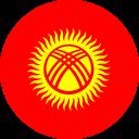 Flat Round Kyrgyzstan Flag Download (PNG), Düz Yuvarlak Kırgızistan Bayrağı İndir (PNG), Plana redonda Bandera de Kirguistán Descargar (PNG), Round plat Kirghizistan drapeau Télécharger (PNG), Flache runde Kirgisistan Flagge Download (PNG), Плоский круглый Кыргызстан Флаг Скачать (PNG), Flat Round Kyrgyzstan Flag Scarica (PNG), Flat Round Bandeira Quirguistão Baixar (PNG), Flat Round Qırğızıstan bayrağı Download (PNG), Datar Putaran Kyrgyzstan Flag Download (PNG), Flat Round Kyrgyzstan Bendera Muat turun (PNG), Flat Round Kyrgyzstan Flag Download (PNG), Płaski okrągły Kirgistan Oznacz pobierania (PNG), 扁圓形吉爾吉斯斯坦國旗下載(PNG), 扁圆形吉尔吉斯斯坦国旗下载(PNG), फ्लैट दौर किर्गिज़स्तान करें डाउनलोड (PNG), شقة جولة قيرغيزستان العلم تحميل (PNG), دور تخت قرقیزستان پرچم دانلود (PNG), ফ্লাট রাউন্ড কিরগিজস্তান পতাকা ডাউনলোড করুন (পিএনজি), فلیٹ راؤنڈ کرغزستان پرچم لوڈ، اتارنا (PNG), フラットラウンドキルギスの旗ダウンロード(PNG), ਫਲੈਟ ਗੋਲ ਕਿਰਗਿਸਤਾਨ ਝੰਡਾ ਡਾਊਨਲੋਡ (PNG), 플랫 라운드 키르기스스탄의 국기 다운로드 (PNG), ఫ్లాట్ రౌండ్ కిర్గిజ్స్తాన్ ఫ్లాగ్ డౌన్లోడ్ (PNG), फ्लॅट फेरी किरगिझस्तान ध्वजांकित करा डाउनलोड (पीएनजी), Flat Vòng Kyrgyzstan Cờ Tải (PNG), பிளாட் வட்ட கிர்கிஸ்தான் கொடி பதிவிறக்கி (PNG) இருக்க, แบนกลมคีร์กีสถานธงดาวน์โหลด (PNG), ಫ್ಲಾಟ್ ರೌಂಡ್ ಕಿರ್ಗಿಸ್ತಾನ್ ಫ್ಲಾಗ್ ಡೌನ್ಲೋಡ್ (PNG ಸೇರಿಸಲಾಗಿದೆ), ફ્લેટ રાઉન્ડ કિર્ગિઝ્સ્તાન ધ્વજ ડાઉનલોડ કરો (PNG), Διαμέρισμα Γύρο Κιργιστάν Σημαία Λήψη (PNG)