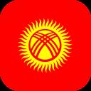 Flat Round Corner Kyrgyzstan Flag Download (PNG), Düz Yuvarlak Köşe Kırgızistan Bayrağı İndir (PNG), Plana de la esquina redonda Bandera de Kirguistán Descargar (PNG), Round Flat coin Kirghizistan drapeau Télécharger (PNG), Flache runde Ecke Kirgisistan Flagge Download (PNG), Плоский Круглый уголок Кыргызстана Флаг Скачать (PNG), Flat Round angolo Kyrgyzstan Flag Scarica (PNG), Plano Round Corner Quirguistão embandeira Baixar (PNG), Flat Round Corner Qırğızıstan bayrağı Download (PNG), Datar Round Corner Kirgistan Flag Download (PNG), Flat Round Corner Kyrgyzstan Bendera Muat turun (PNG), Flat Round Corner Kyrgyzstan Flag Download (PNG), Płaski Zaokrąglona Kirgistan Oznacz pobierania (PNG), 扁平圓角吉爾吉斯斯坦國旗下載(PNG), 扁平圆角吉尔吉斯斯坦国旗下载(PNG), फ्लैट दौर कॉर्नर किर्गिज़स्तान करें डाउनलोड (PNG), شقة جولة ركن قيرغيزستان العلم تحميل (PNG), دور تخت گوشه قرقیزستان پرچم دانلود (PNG), ফ্লাট বৃত্তাকার কোণার কিরগিজস্তান পতাকা ডাউনলোড করুন (পিএনজি), فلیٹ گول کونے کرغزستان پرچم لوڈ، اتارنا (PNG), フラットラウンドコーナーキルギスの旗ダウンロード(PNG), ਫਲੈਟ ਗੋਲ ਕੋਨਾ ਕਿਰਗਿਸਤਾਨ ਝੰਡਾ ਡਾਊਨਲੋਡ (PNG), 플랫 라운드 코너 키르기스스탄의 국기 다운로드 (PNG), ఫ్లాట్ రౌండ్ కార్నర్ కిర్గిజ్స్తాన్ ఫ్లాగ్ డౌన్లోడ్ (PNG), फ्लॅट फेरी किरगिझस्तान कॉर्नर ध्वजांकित करा डाउनलोड (पीएनजी), Flat Round Corner Kyrgyzstan Cờ Tải (PNG), பிளாட் வட்ட கார்னர் கிர்கிஸ்தான் கொடி பதிவிறக்கி (PNG) இருக்க, แบนกลมมุมธงคีร์กีสถานดาวน์โหลด (PNG), ಫ್ಲಾಟ್ ರೌಂಡ್ ಕಾರ್ನರ್ ಕಿರ್ಗಿಸ್ತಾನ್ ಫ್ಲಾಗ್ ಡೌನ್ಲೋಡ್ (PNG ಸೇರಿಸಲಾಗಿದೆ), ફ્લેટ રાઉન્ડ કોર્નર કિર્ગિઝ્સ્તાન ધ્વજ ડાઉનલોડ કરો (PNG), Διαμέρισμα Γύρο Corner Κιργιστάν Σημαία Λήψη (PNG)