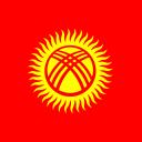 Flat Square Kyrgyzstan Flag Download (PNG), Düz Kare Kırgızistan Bayrağı İndir (PNG), Cuadrado plano Bandera de Kirguistán Descargar (PNG), Flat Place Kirghizistan Drapeau Télécharger (PNG), Flache quadratische Kirgisistan Flagge Download (PNG), Квартира Площадь Кыргызстан Флаг Скачать (PNG), Quadrato piano Kyrgyzstan Flag Scarica (PNG), Plana Praça da Bandeira Quirguistão Baixar (PNG), Flat Square Qırğızıstan bayrağı Download (PNG), Datar persegi Kyrgyzstan Flag Download (PNG), Flat Square Kyrgyzstan Bendera Muat turun (PNG), Flat Square Kyrgyzstan Flag Download (PNG), Płaski Plac Kirgistan Oznacz pobierania (PNG), 扁方吉爾吉斯斯坦國旗下載(PNG), 扁方吉尔吉斯斯坦国旗下载(PNG), फ्लैट स्क्वायर किर्गिज़स्तान करें डाउनलोड (PNG), شقة ساحة قيرغيزستان العلم تحميل (PNG), تخت میدان قرقیزستان پرچم دانلود (PNG), ফ্লাট স্কয়ার কিরগিজস্তান পতাকা ডাউনলোড করুন (পিএনজি), فلیٹ مربع کرغزستان پرچم لوڈ، اتارنا (PNG), フラットスクエアキルギスの旗ダウンロード(PNG), ਫਲੈਟ Square ਕਿਰਗਿਸਤਾਨ ਝੰਡਾ ਡਾਊਨਲੋਡ (PNG), 플랫 광장 키르기스스탄의 국기 다운로드 (PNG), ఫ్లాట్ స్క్వేర్ కిర్గిజ్స్తాన్ ఫ్లాగ్ డౌన్లోడ్ (PNG), फ्लॅट स्क्वेअर किरगिझस्तान ध्वजांकित करा डाउनलोड (पीएनजी), Phẳng vuông Kyrgyzstan Cờ Tải (PNG), பிளாட் சதுக்கத்தில் கிர்கிஸ்தான் கொடி பதிவிறக்கி (PNG) இருக்க, จอสแควร์คีร์กีสถานธงดาวน์โหลด (PNG), ಫ್ಲಾಟ್ ಸ್ಕ್ವೇರ್ ಕಿರ್ಗಿಸ್ತಾನ್ ಫ್ಲಾಗ್ ಡೌನ್ಲೋಡ್ (PNG ಸೇರಿಸಲಾಗಿದೆ), ફ્લેટ સ્ક્વેર કિર્ગિઝ્સ્તાન ધ્વજ ડાઉનલોડ કરો (PNG), Flat Πλατεία Κιργιστάν Σημαία Λήψη (PNG)