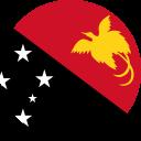 Flat Round Papua New Guinea Flag Download (PNG), Düz Yuvarlak Papua Yeni Gine Bayrağı İndir (PNG), Plana redonda Bandera de Papúa Nueva Guinea Descargar (PNG), Round Flat Papouasie-Nouvelle-Guinée Drapeau Télécharger (PNG), Flach Rund Papua-Neuguinea Flagge Download (PNG), Плоский круглый Папуа-Новая Гвинея Флаг Скачать (PNG), Flat Round Papua Nuova Guinea Flag Scarica (PNG), Flat Round Papua Nova Guiné Bandeira Baixar (PNG), Flat Round Papua Yeni Qvineya bayrağı Download (PNG), Datar Putaran Papua Nugini Flag Download (PNG), Flat Round Papua New Guinea Flag Muat turun (PNG), Flat Round Papua New Guinea Flag Download (PNG), Okrągłe płaskie Papua Nowa Gwinea Oznacz pobierania (PNG), 扁圓形巴布亞新幾內亞標誌下載(PNG), 扁圆形巴布亚新几内亚标志下载(PNG), फ्लैट दौर पापुआ न्यू गिनी करें डाउनलोड (PNG), شقة جولة بابوا غينيا الجديدة العلم تحميل (PNG), دور تخت پاپوآ گینه نو گزارش تخلف دانلود (PNG), ফ্লাট রাউন্ড পাপুয়া নিউ গিনি পতাকা ডাউনলোড করুন (পিএনজি), فلیٹ راؤنڈ پاپوا نیو گنی کا پرچم لوڈ، اتارنا (PNG), フラットラウンドパプアニューギニアの旗ダウンロード(PNG), ਫਲੈਟ ਗੋਲ ਪਾਪੁਆ ਨਿਊ ਗੁਇਨੀਆ ਝੰਡਾ ਡਾਊਨਲੋਡ (PNG), 플랫 라운드 파푸아 뉴기니의 국기 다운로드 (PNG), ఫ్లాట్ రౌండ్ పాపువా న్యూ గినియా ఫ్లాగ్ డౌన్లోడ్ (PNG), फ्लॅट फेरी पापुआ न्यू गिनी ध्वजांकित करा डाउनलोड (पीएनजी), Flat Vòng Papua New Guinea Cờ Tải (PNG), பிளாட் வட்ட பப்புவா நியூ கினி கொடி பதிவிறக்கி (PNG) இருக்க, แบนกลมปาปัวนิวกินีธงดาวน์โหลด (PNG), ಫ್ಲಾಟ್ ರೌಂಡ್ ಪಪುವಾ ನ್ಯೂಗಿನಿಯಾ ಫ್ಲಾಗ್ ಡೌನ್ಲೋಡ್ (PNG ಸೇರಿಸಲಾಗಿದೆ), ફ્લેટ રાઉન્ડ પપુઆ ન્યુ ગિની ધ્વજ ડાઉનલોડ કરો (PNG), Διαμέρισμα Γύρο Παπούα Νέα Γουινέα σημαία Λήψη (PNG)