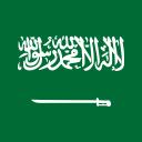 Flat Square Saudi Arabia Flag Download (PNG), Düz Kare Suudi Arabistan Bayrağı İndir (PNG), Cuadrado plano Arabia Saudita Bandera Descargar (PNG), Flat Place Arabie Saoudite Drapeau Télécharger (PNG), Wohnung Platz Saudi-Arabien Flagge Download (PNG), Flat Square Саудовская Аравия Флаг Скачать (PNG), Quadrato piano Arabia Saudita Flag Scarica (PNG), Flat Square Bandeira de Arábia Saudita Baixar (PNG), Flat Square Səudiyyə Ərəbistanı bayrağı Download (PNG), Datar persegi Saudi Arabia Flag Download (PNG), Flat Square Saudi Arabia Flag Muat turun (PNG), Flat Square Saudi Arabia Flag Download (PNG), Płaski Plac Arabia Saudyjska Flag pobierania (PNG), 扁方沙特阿拉伯國旗下載(PNG), 扁方沙特阿拉伯国旗下载(PNG), फ्लैट स्क्वायर सऊदी अरब करें डाउनलोड (PNG), شقة ميدان المملكة العربية السعودية العلم تحميل (PNG), تخت میدان عربستان سعودی پرچم دانلود (PNG), ফ্লাট স্কয়ার সৌদি আরব পতাকা ডাউনলোড করুন (পিএনজি), فلیٹ مربع سعودی عرب Flag ڈاؤن لوڈ (PNG), フラットスクエアサウジアラビアの旗ダウンロード(PNG), ਫਲੈਟ Square ਸਾਊਦੀ ਅਰੇਬੀਆ ਝੰਡਾ ਡਾਊਨਲੋਡ (PNG), 플랫 광장 사우디 아라비아 국기 다운로드 (PNG), ఫ్లాట్ స్క్వేర్ సౌదీ అరేబియా ఫ్లాగ్ డౌన్లోడ్ (PNG), फ्लॅट स्क्वेअर अरेबिया सौदी ध्वजांकित करा डाउनलोड (पीएनजी), Phẳng vuông Ả Rập Saudi Cờ Tải (PNG), பிளாட் சதுக்கத்தில் சவூதி அரேபியா கொடி பதிவிறக்கி (PNG) இருக்க, จอสแควร์ซาอุดิอาระเบียธงดาวน์โหลด (PNG), ಫ್ಲಾಟ್ ಸ್ಕ್ವೇರ್ ಸೌದಿ ಅರೇಬಿಯಾ ಫ್ಲಾಗ್ ಡೌನ್ಲೋಡ್ (PNG ಸೇರಿಸಲಾಗಿದೆ), ફ્લેટ સ્ક્વેર સાઉદી અરેબિયા ધ્વજ ડાઉનલોડ કરો (PNG), Flat Πλατεία Σαουδική Αραβία σημαία Λήψη (PNG)