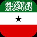 Flat Round Corner Somaliland Flag Download (PNG), Düz Yuvarlak Köşe Somaliland Bayrağı İndir (PNG), Plana de la esquina redonda Bandera de Somalilandia Descargar (PNG), Round Flat coin Somaliland drapeau Télécharger (PNG), Flache runde Ecke Somali Flag Download (PNG), Плоский Круглый Угловой Сомалиленд Флаг Скачать (PNG), Flat Round angolo Somaliland Flag Scarica (PNG), Plano Round Corner Bandeira de Somaliland Baixar (PNG), Flat Round Corner Somaliland bayrağı Download (PNG), Datar Round Corner Somaliland Flag Download (PNG), Flat Round Corner Somaliland Flag Muat turun (PNG), Flat Round Corner Somaliland Flag Download (PNG), Płaski Zaokrąglona Somaliland Flag pobierania (PNG), 扁平圓角索馬里蘭標誌下載(PNG), 扁平圆角索马里兰标志下载(PNG), फ्लैट दौर कॉर्नर सोमालीलैंड करें डाउनलोड (PNG), شقة جولة ركن علم أرض الصومال تحميل (PNG), دور تخت گوشه سومالی پرچم دانلود (PNG), ফ্লাট বৃত্তাকার কোণার সোমালিল্যান্ড পতাকা ডাউনলোড করুন (পিএনজি), فلیٹ گول کونے صومالی لینڈ پرچم لوڈ، اتارنا (PNG), フラットラウンドコーナーソマリランドの旗ダウンロード(PNG), ਫਲੈਟ ਗੋਲ ਕੋਨਾ Somaliland ਝੰਡਾ ਡਾਊਨਲੋਡ (PNG), 플랫 라운드 코너 소 말릴 란드의 국기 다운로드 (PNG), ఫ్లాట్ రౌండ్ కార్నర్ Somaliland ఫ్లాగ్ డౌన్లోడ్ (PNG), फ्लॅट फेरी सोमालियाच्या कॉर्नर ध्वजांकित करा डाउनलोड (पीएनजी), Flat Round Corner Somaliland Cờ Tải (PNG), பிளாட் வட்ட கார்னர் சோமாலிலாந்து கொடி பதிவிறக்கி (PNG) இருக்க, แบนกลมมุมธงโซมาลิแลนด์ดาวน์โหลด (PNG), ಫ್ಲಾಟ್ ರೌಂಡ್ ಕಾರ್ನರ್ ಸೋಮಾಲಿಲ್ಯಾಂಡ್ ಫ್ಲಾಗ್ ಡೌನ್ಲೋಡ್ (PNG ಸೇರಿಸಲಾಗಿದೆ), ફ્લેટ રાઉન્ડ કોર્નર સોમાલિ ધ્વજ ડાઉનલોડ કરો (PNG), Διαμέρισμα Γύρο Corner Σομαλία σημαία Λήψη (PNG)